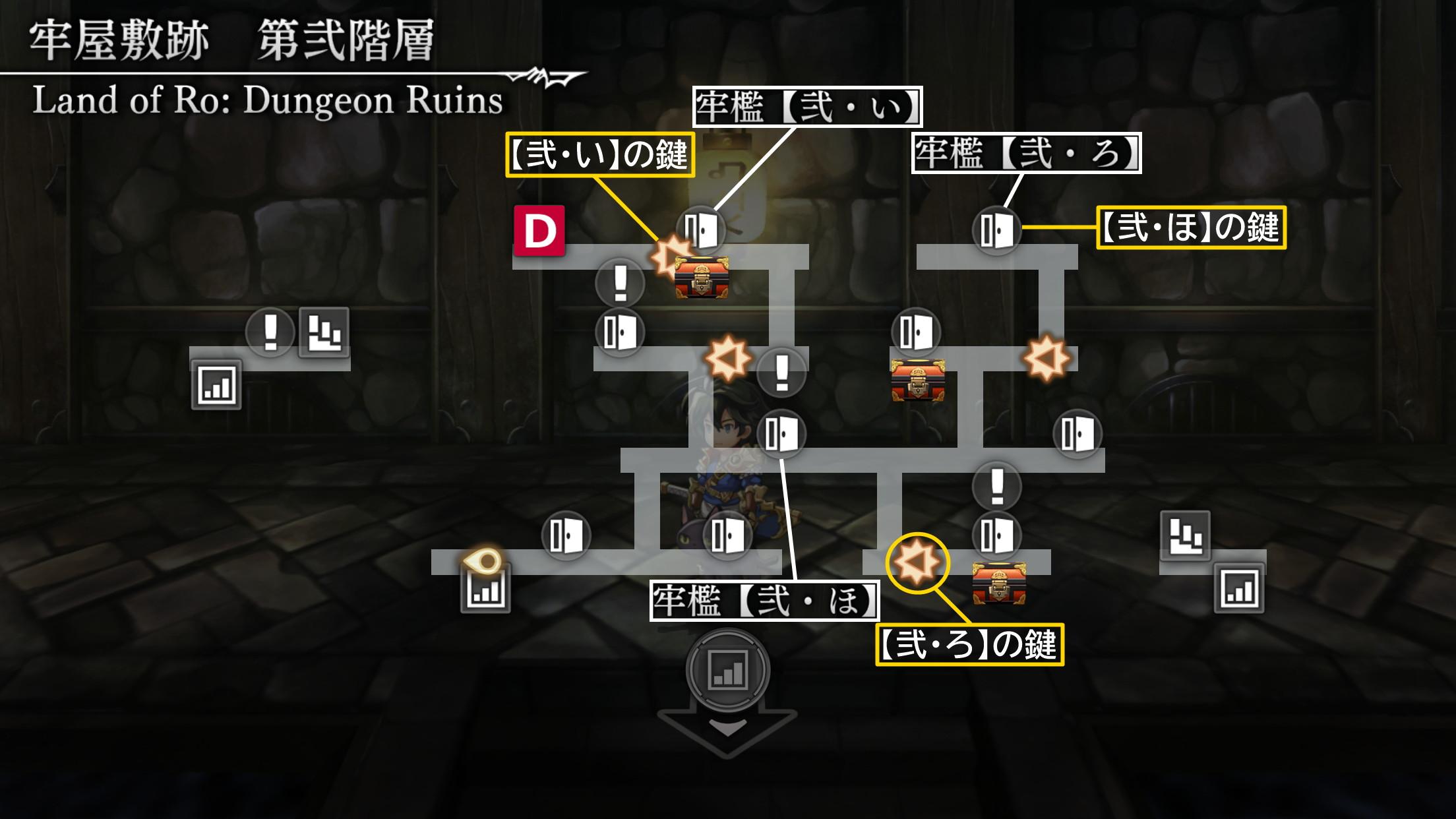 牢屋敷跡ストーリーマップ4