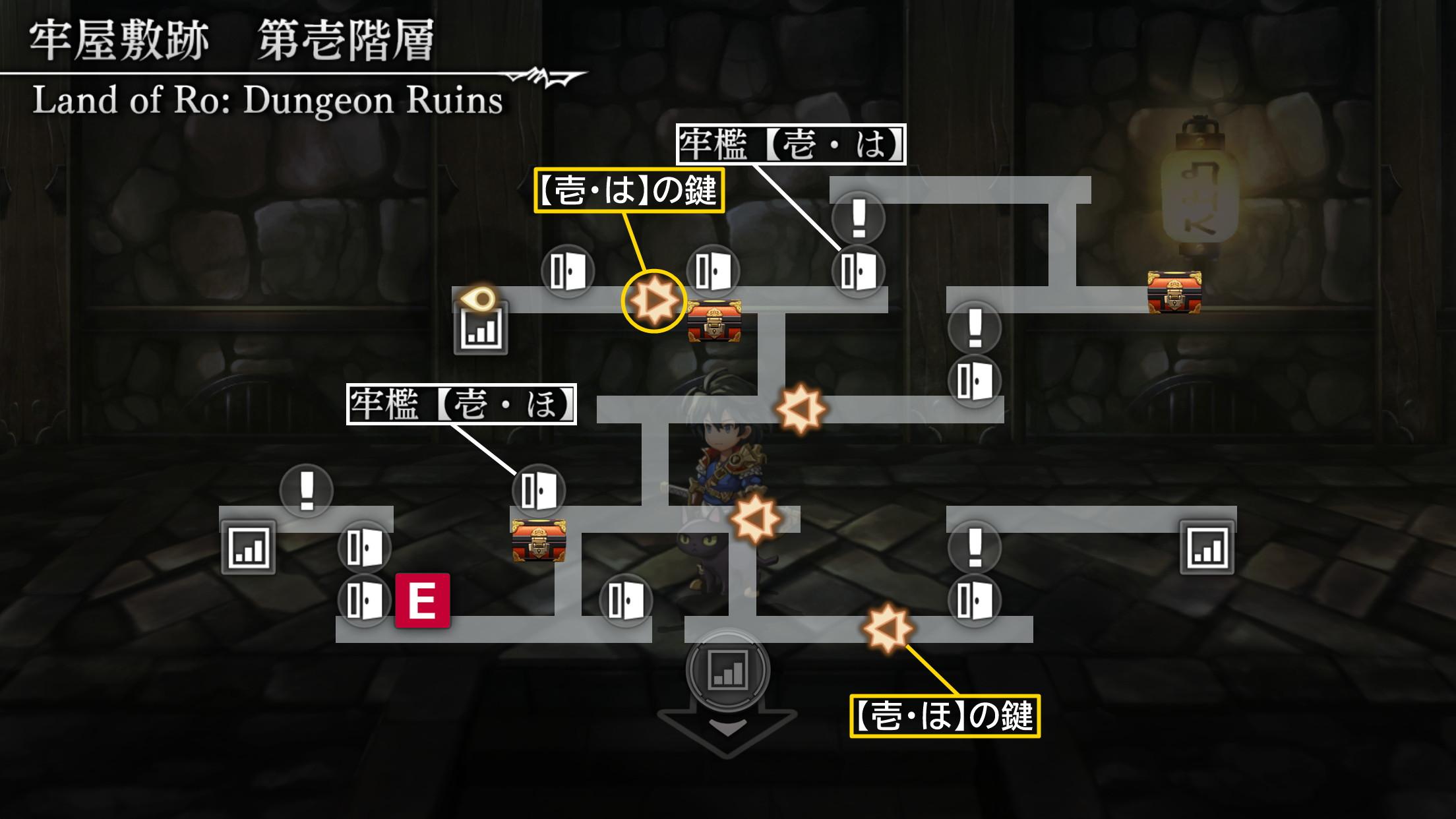 牢屋敷跡ストーリーマップ5
