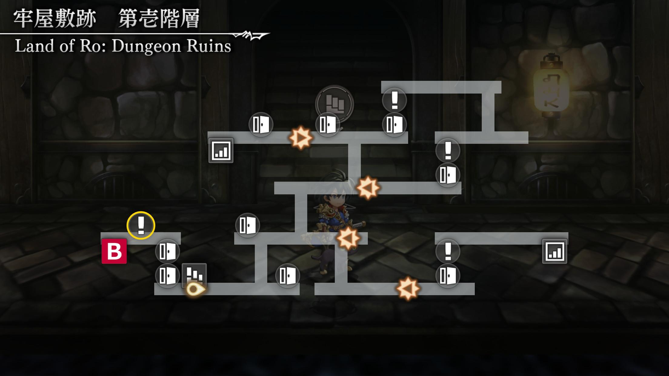 牢屋敷跡ストーリーマップ8