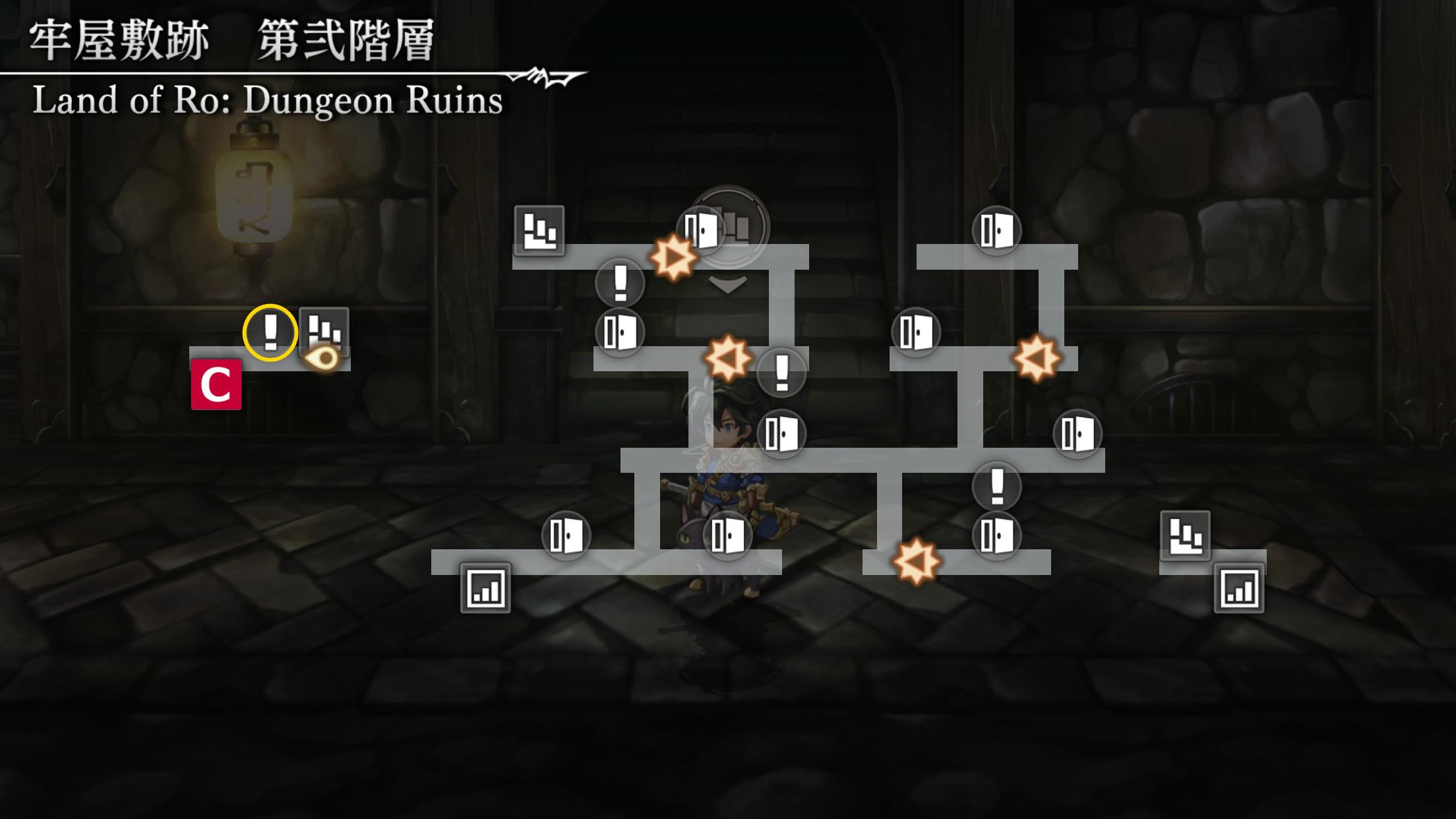 牢屋敷跡ストーリーマップ9