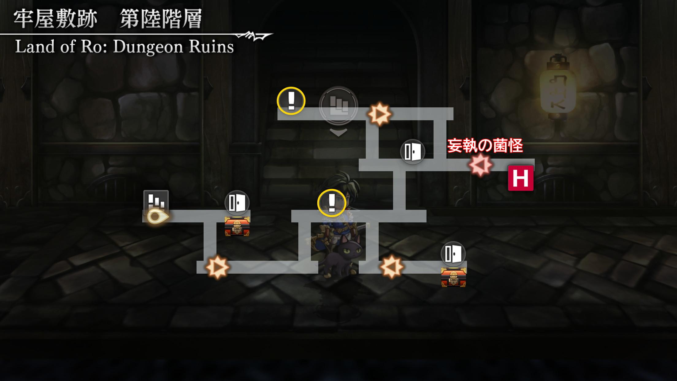 牢屋敷跡ストーリーマップ14