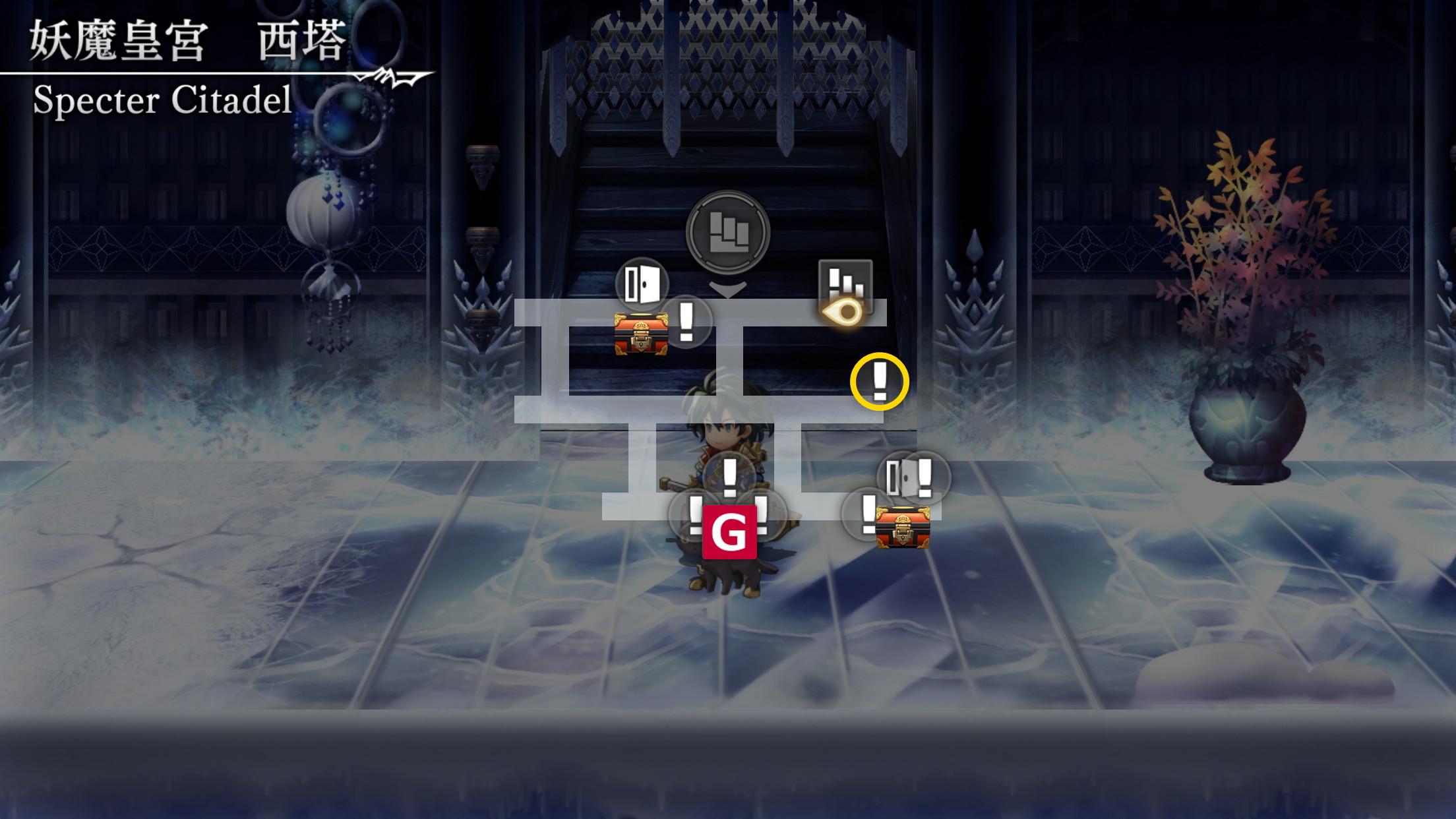 妖魔皇宮ストーリーマップ7