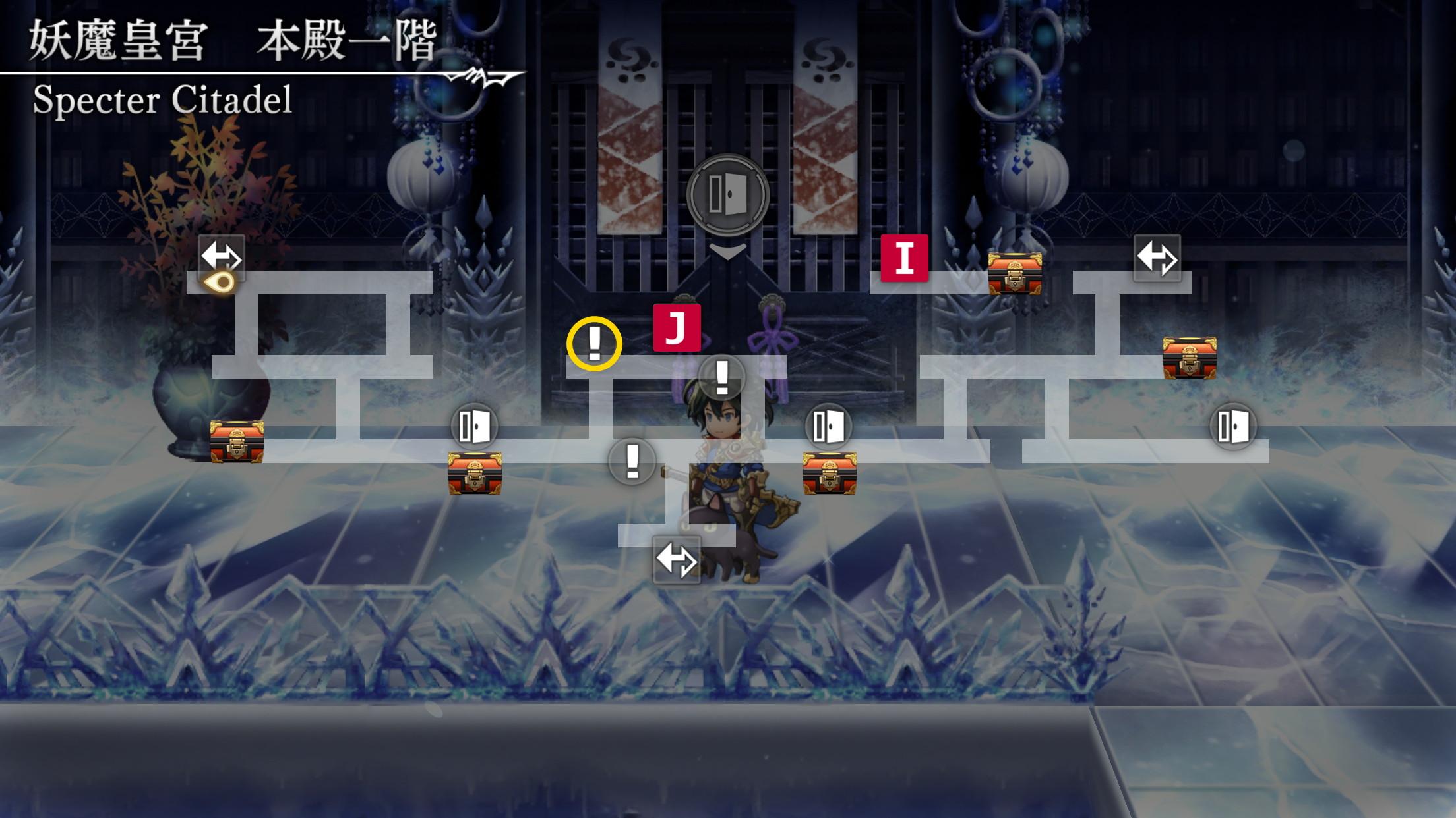 妖魔皇宮ストーリーマップ9