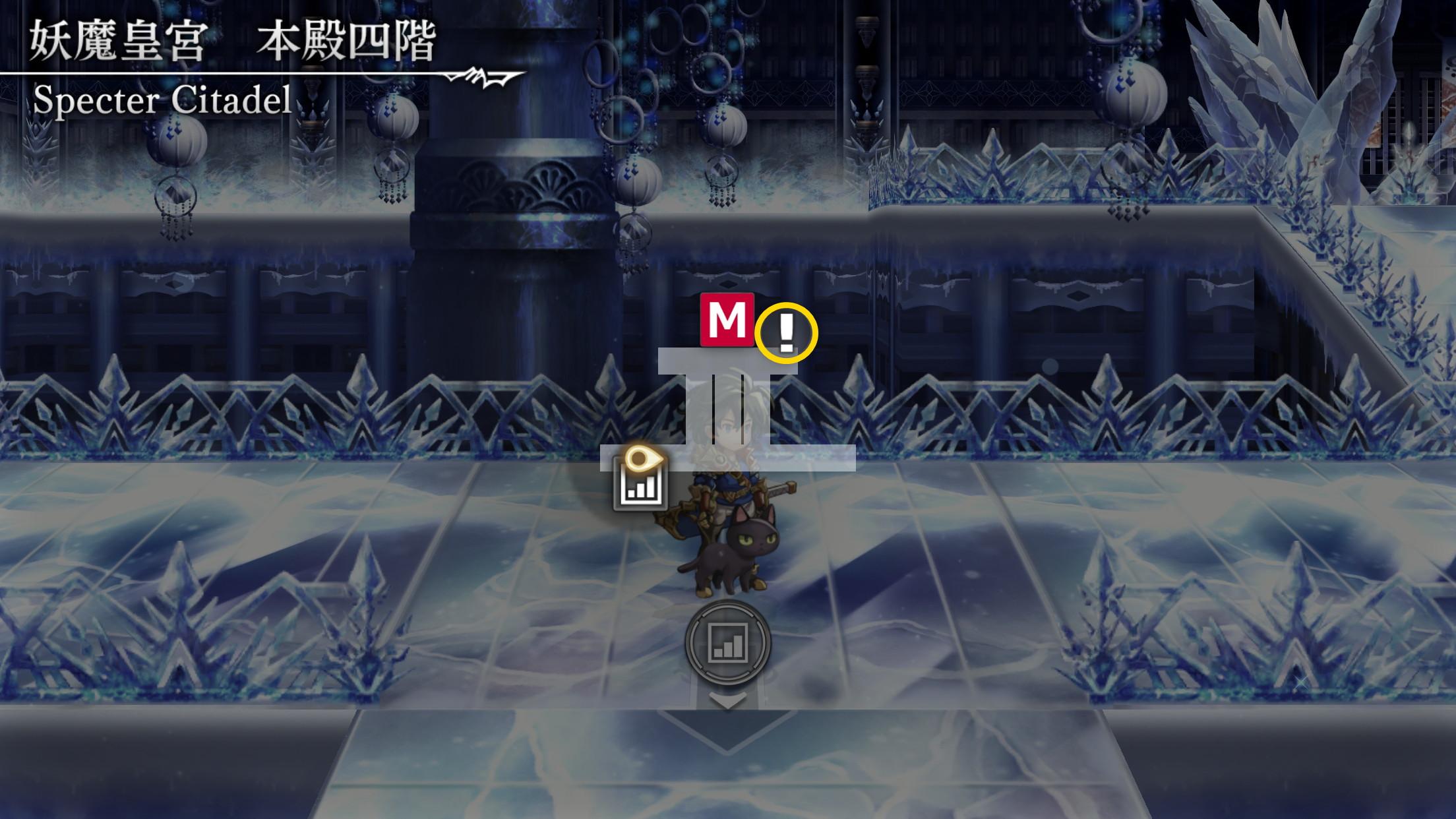 妖魔皇宮ストーリーマップ12