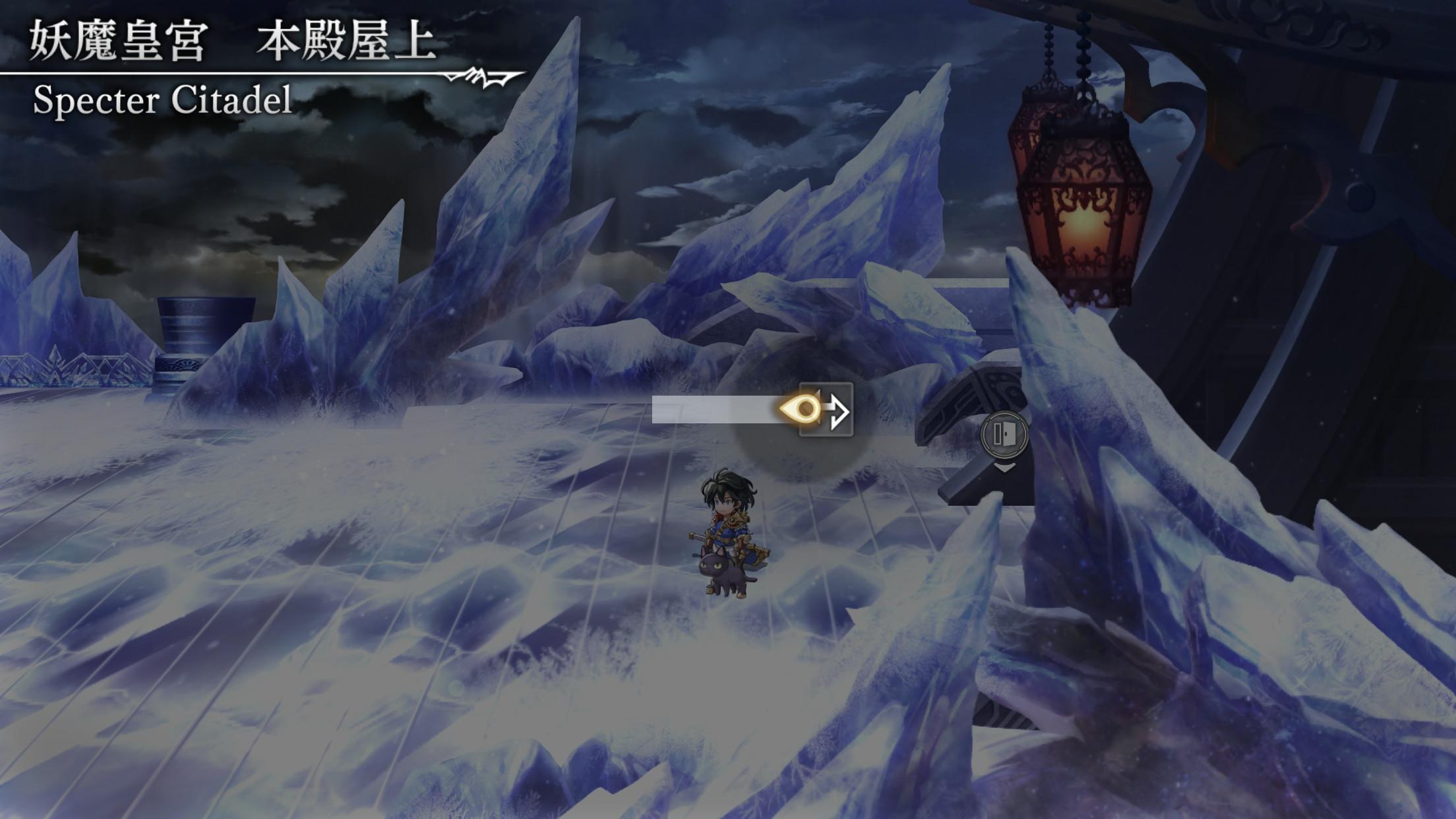 妖魔皇宮ストーリーマップ13
