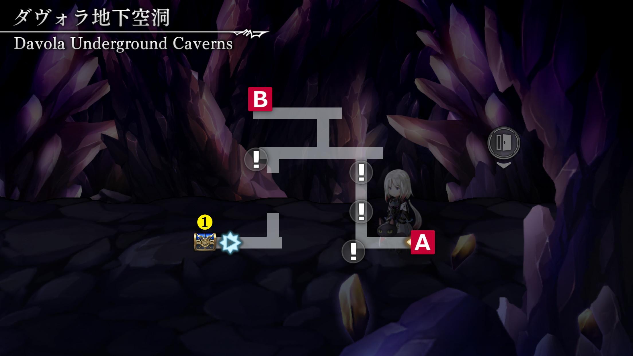 ダヴォラ地下空洞マップ2