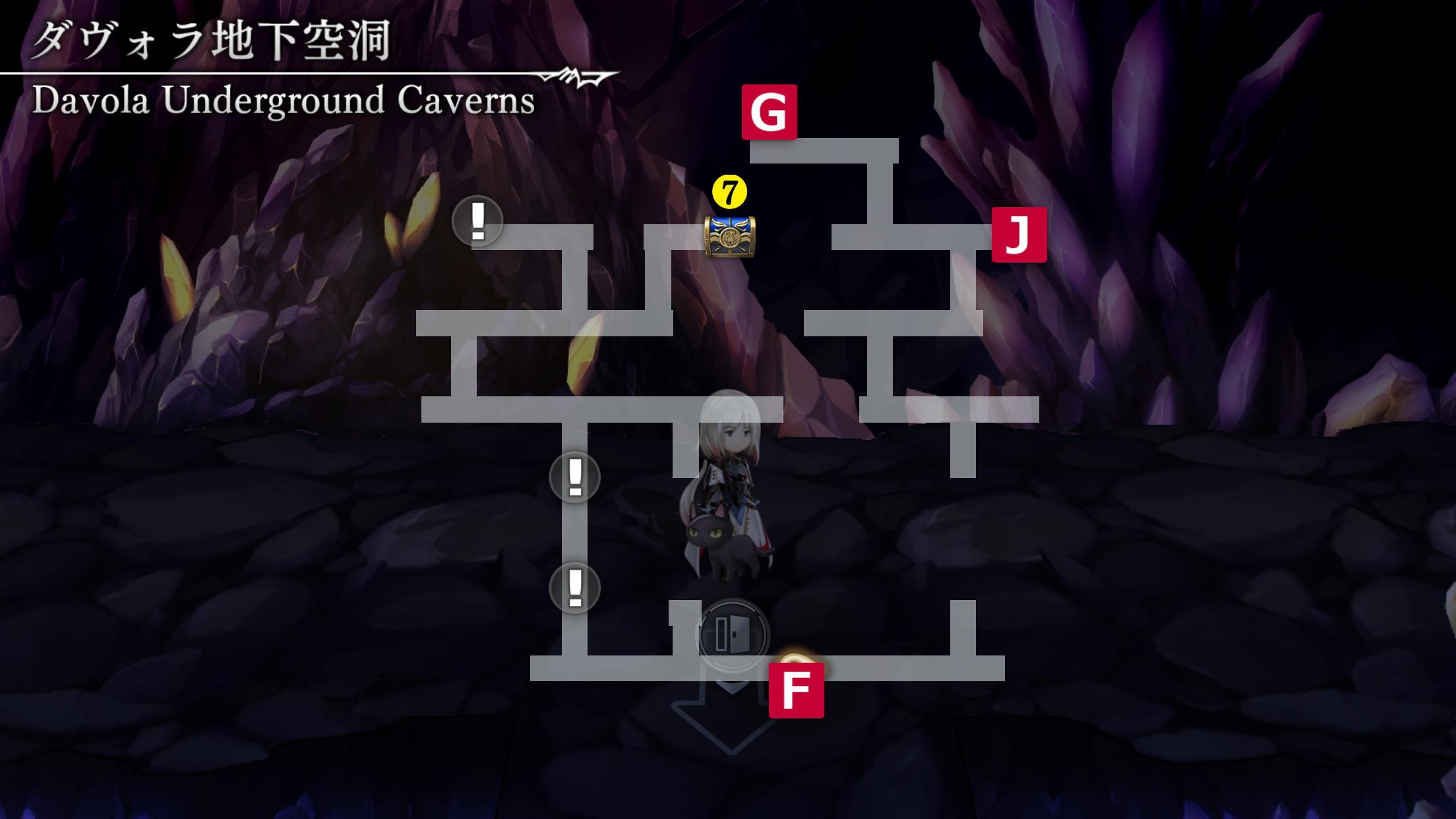 ダヴォラ地下空洞マップ7