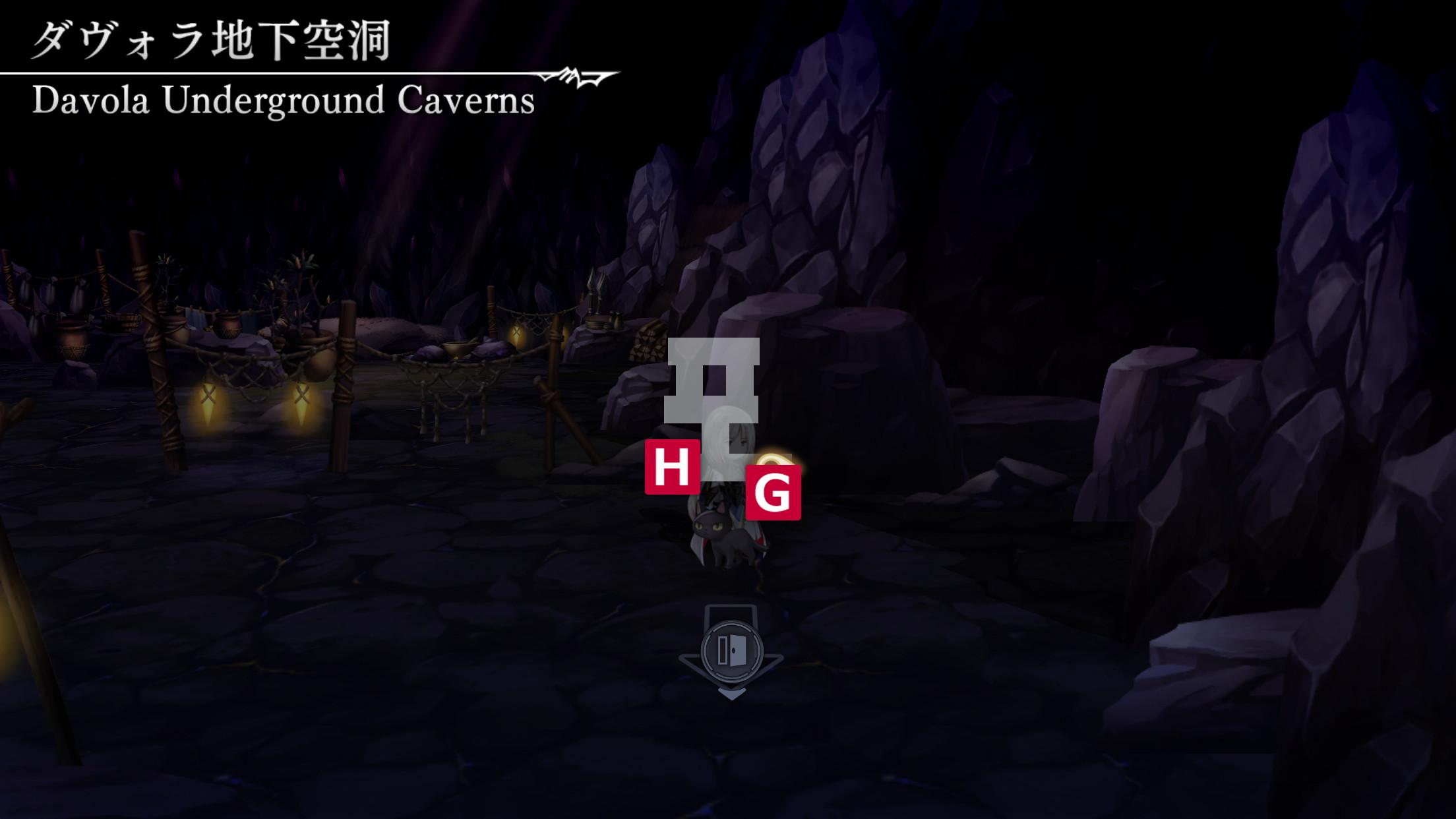 ダヴォラ地下空洞マップ8
