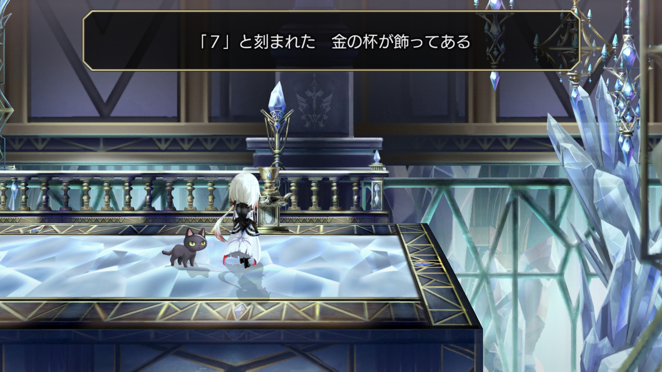 結晶塔ストーリー6