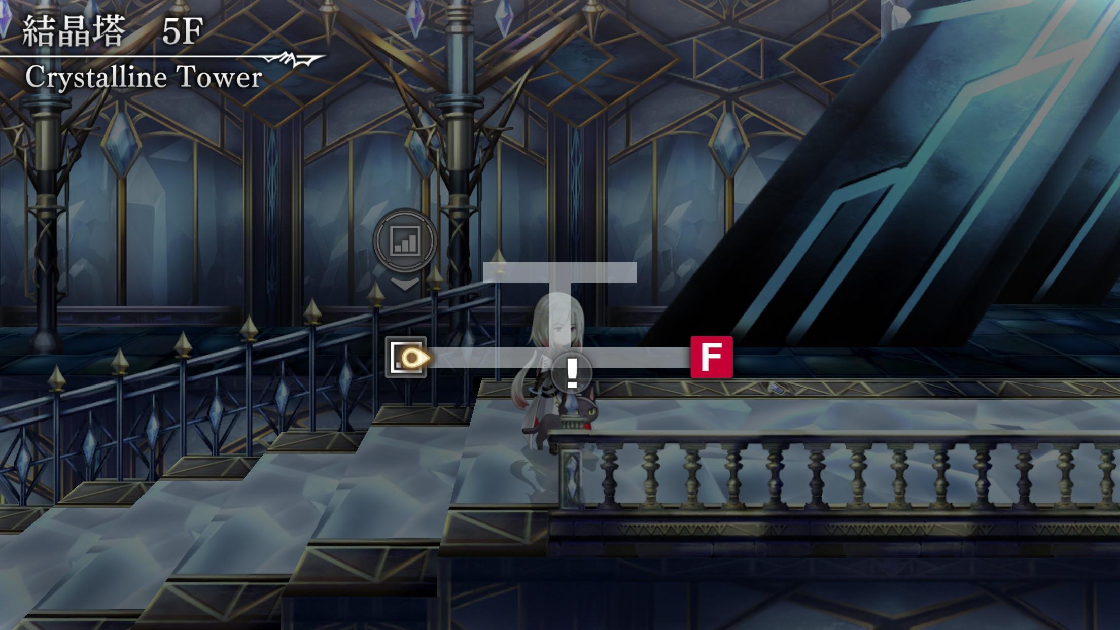 結晶塔ストーリー11