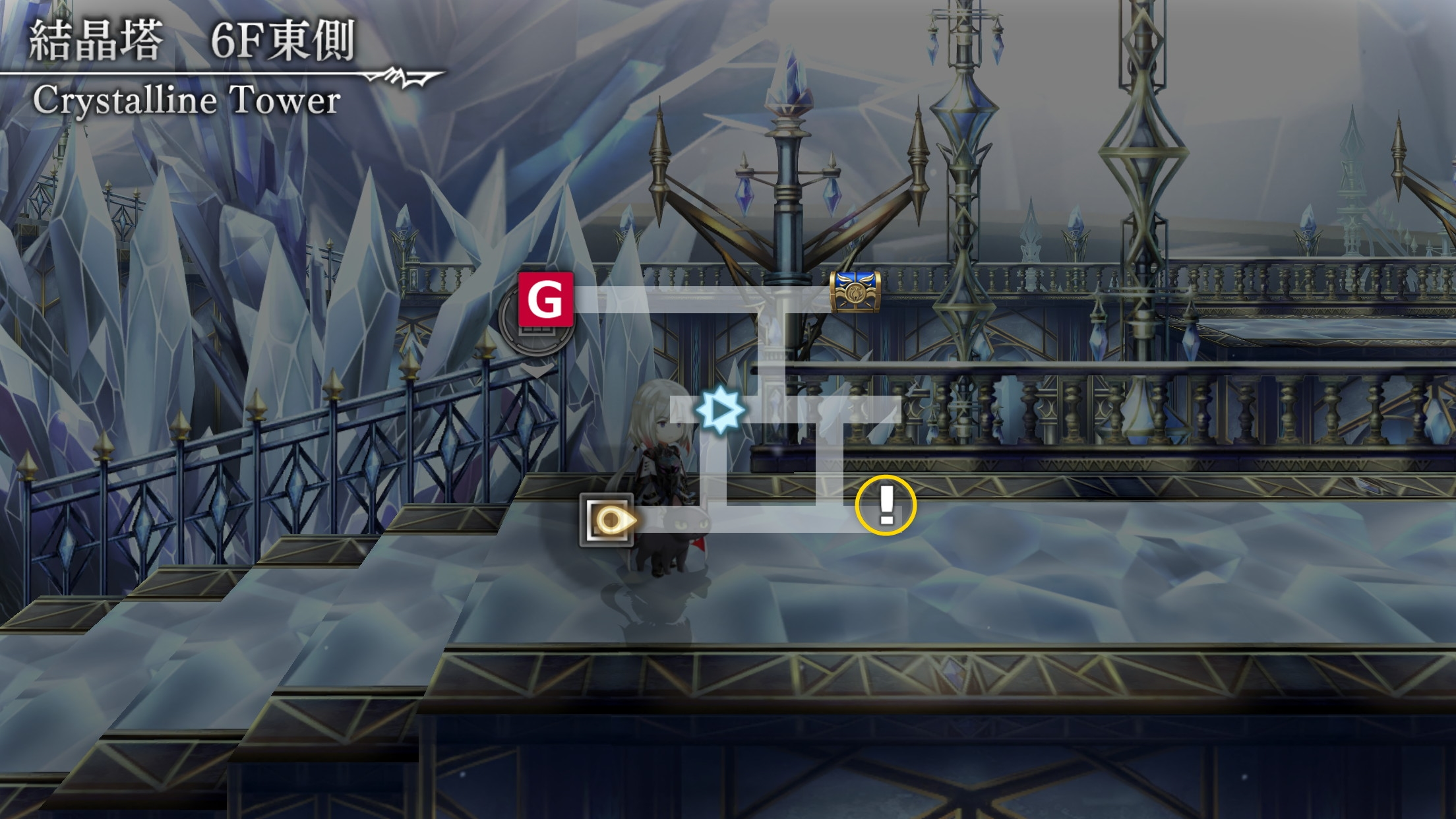 結晶塔ストーリー12