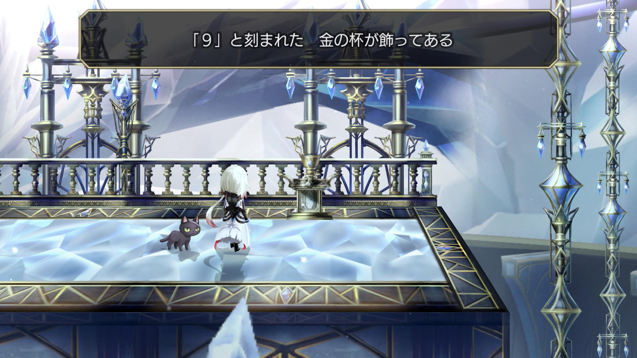 結晶塔ストーリー21
