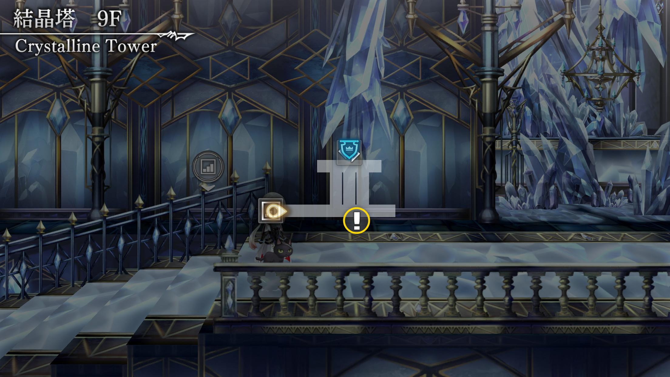 結晶塔ストーリー25