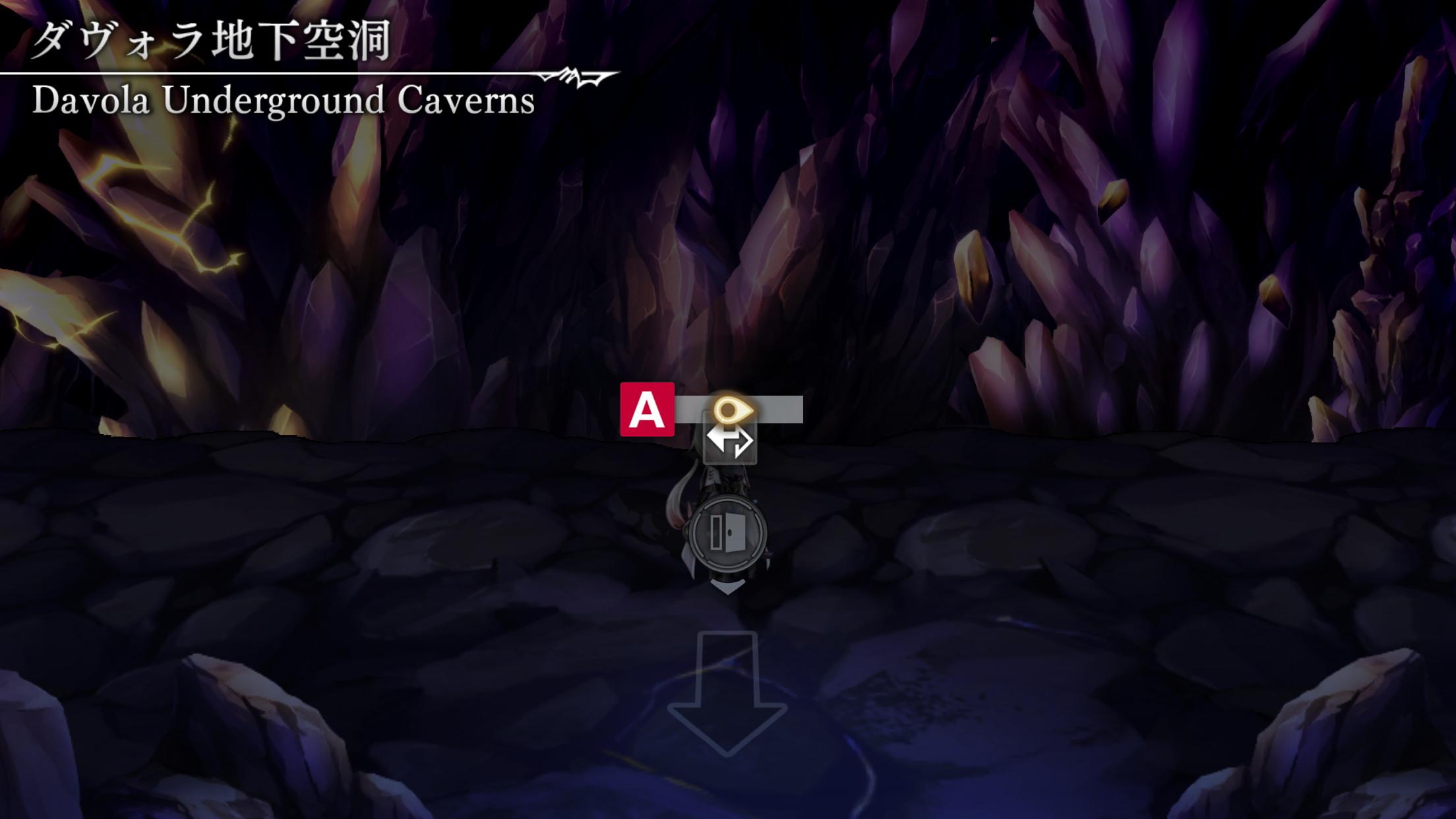 ダヴォラ地下空洞ストーリーマップ1