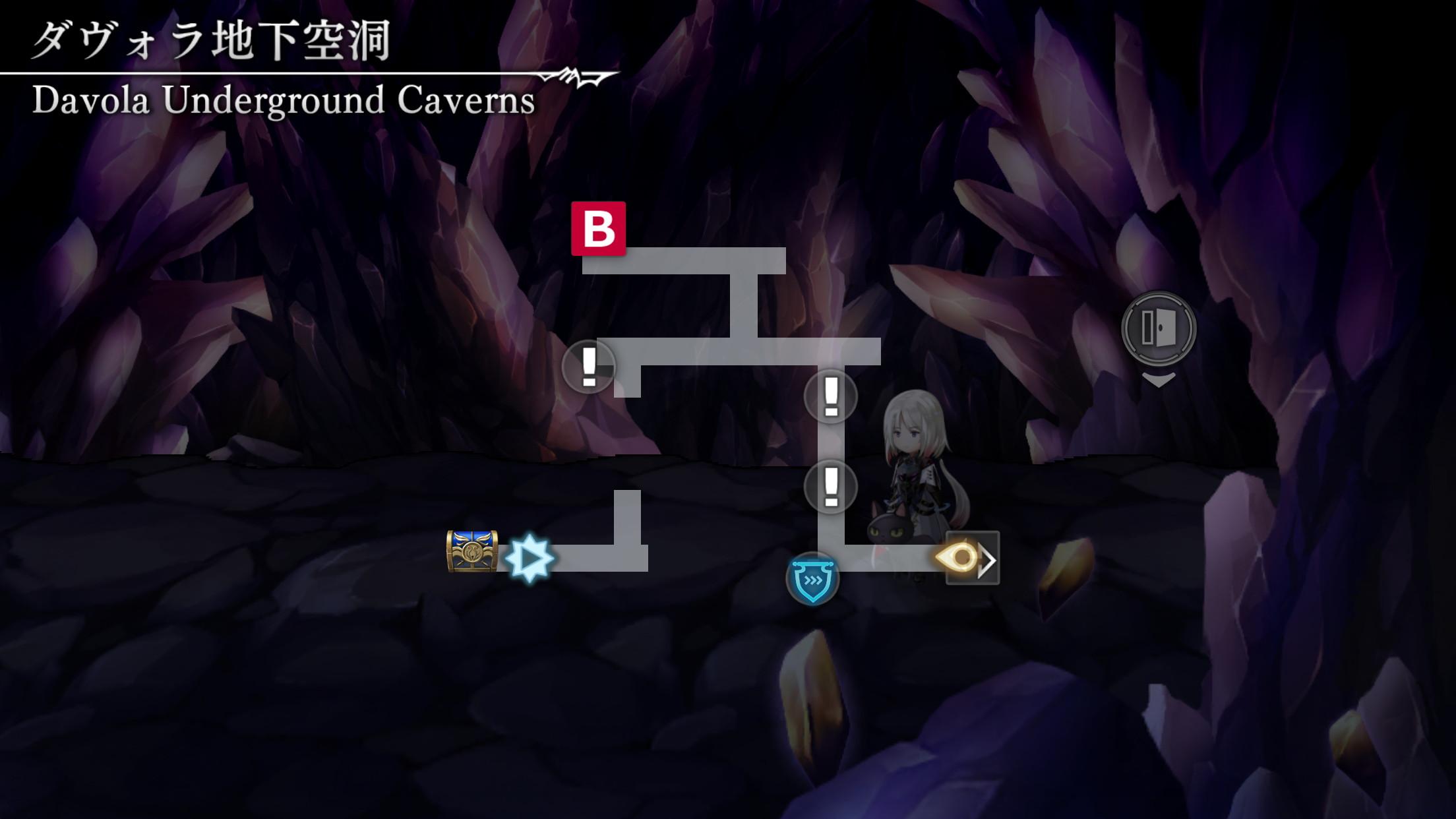 ダヴォラ地下空洞ストーリーマップ2