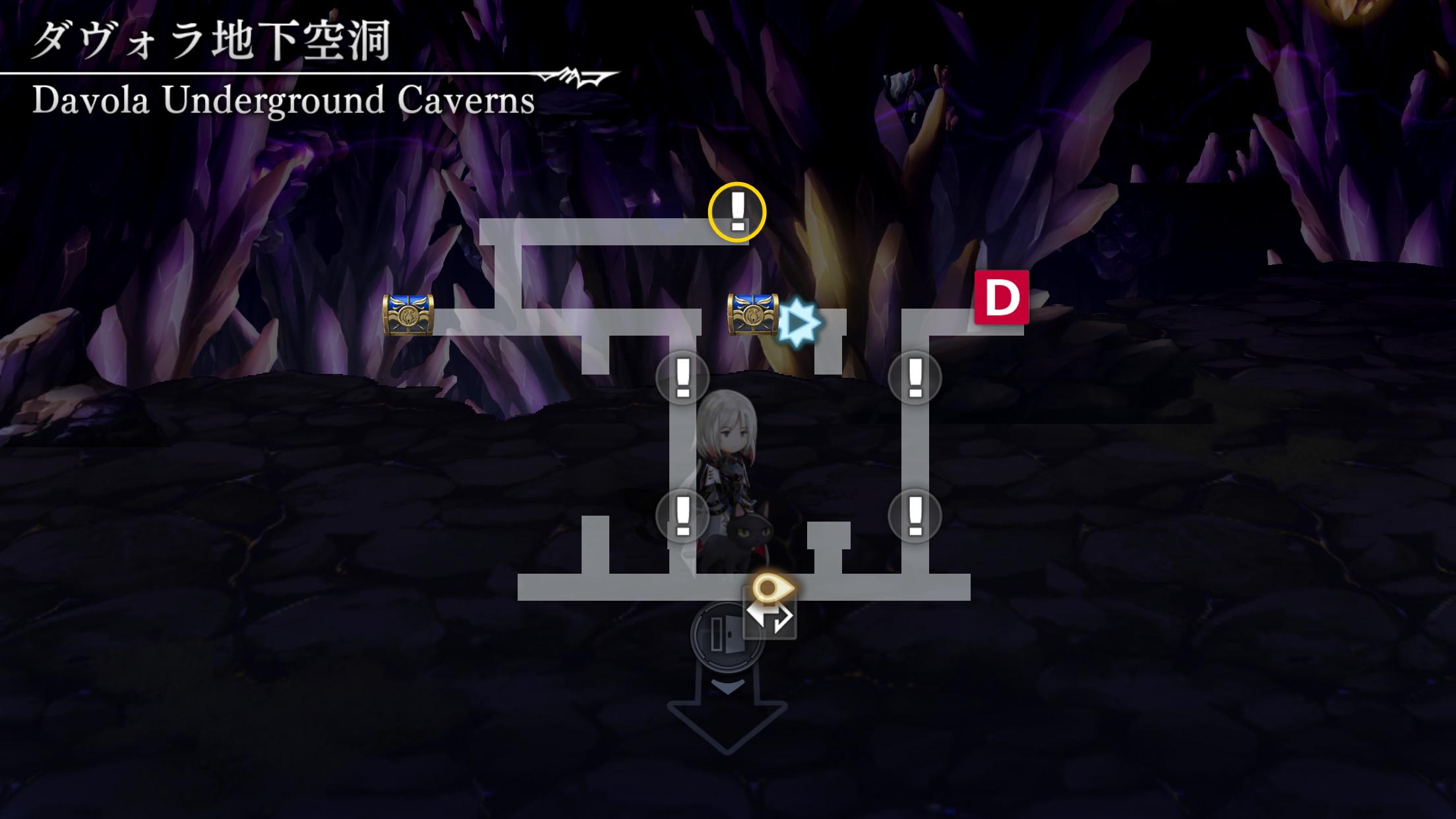 ダヴォラ地下空洞ストーリーマップ4