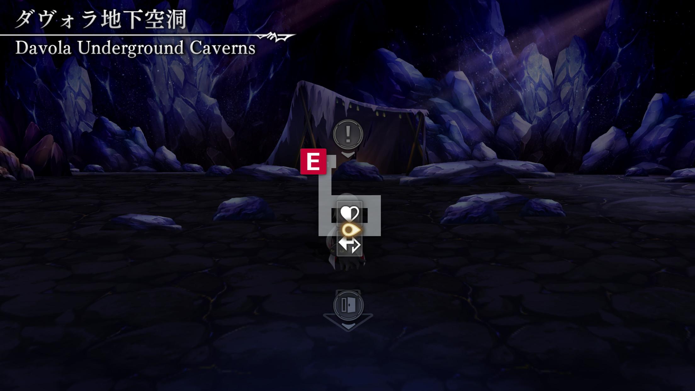 ダヴォラ地下空洞ストーリーマップ5