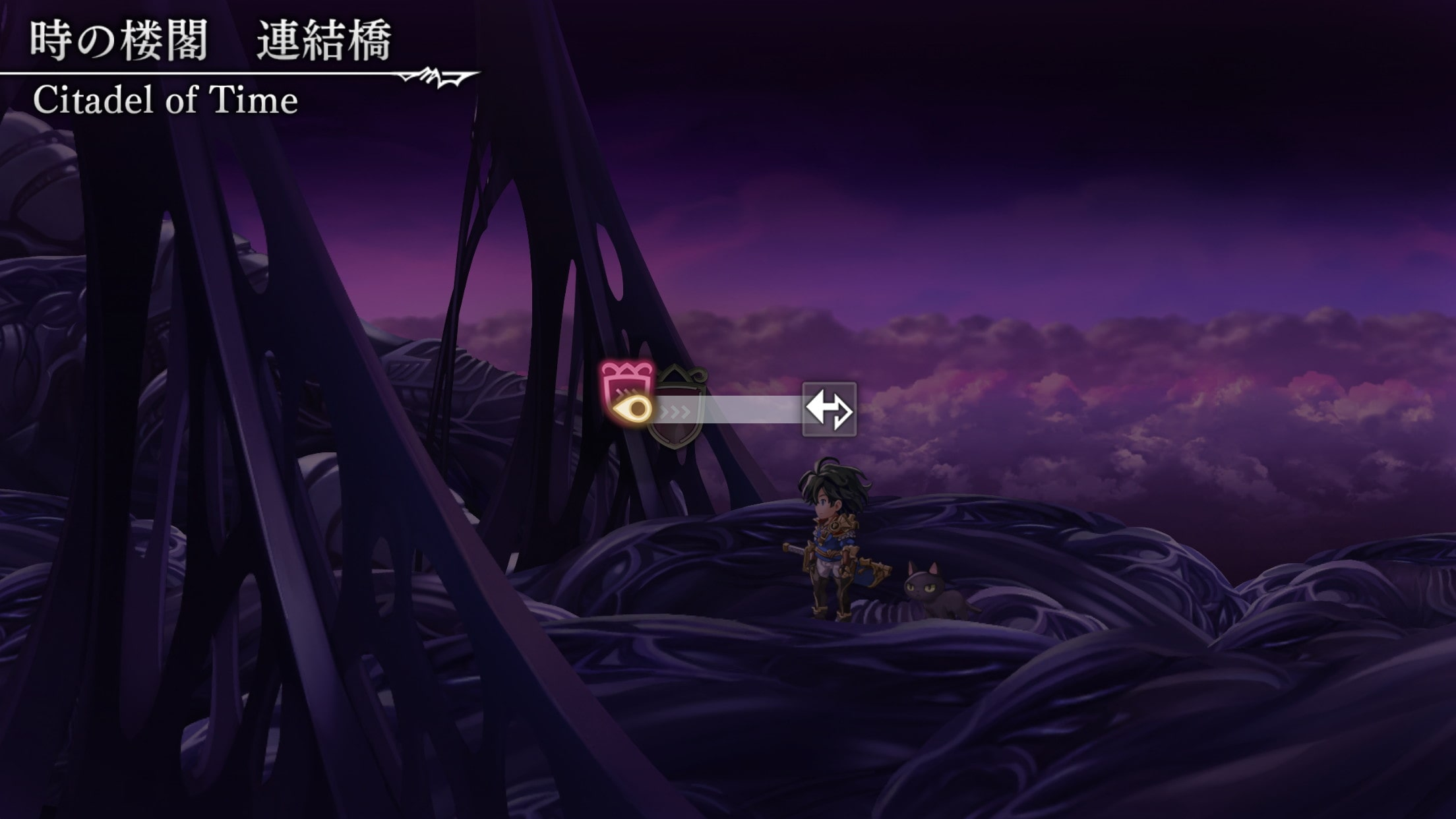時の楼閣ストーリー21