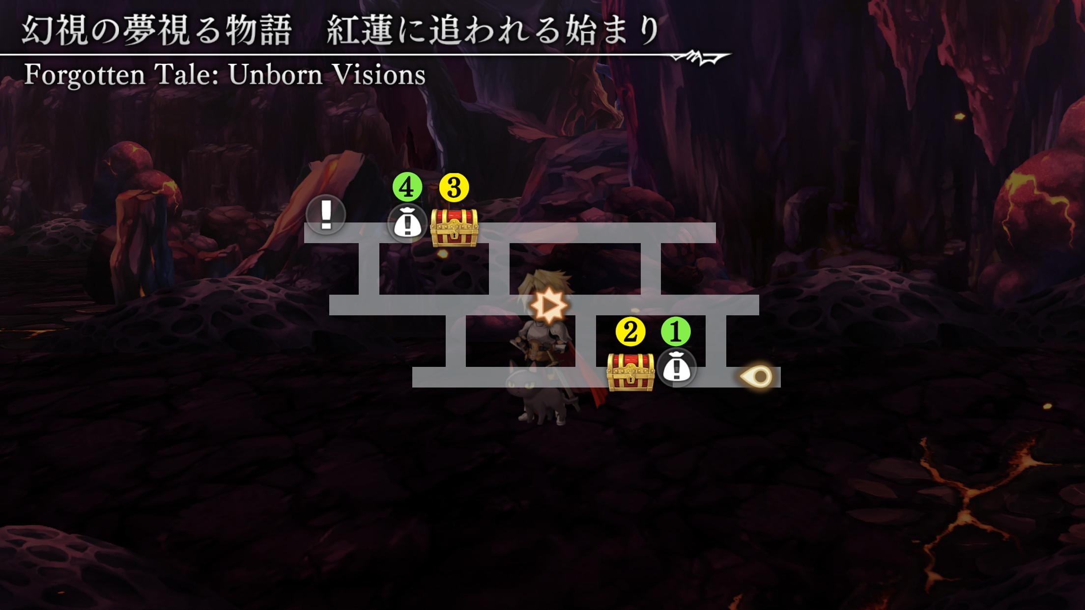 幻視の夢視る物語マップ1