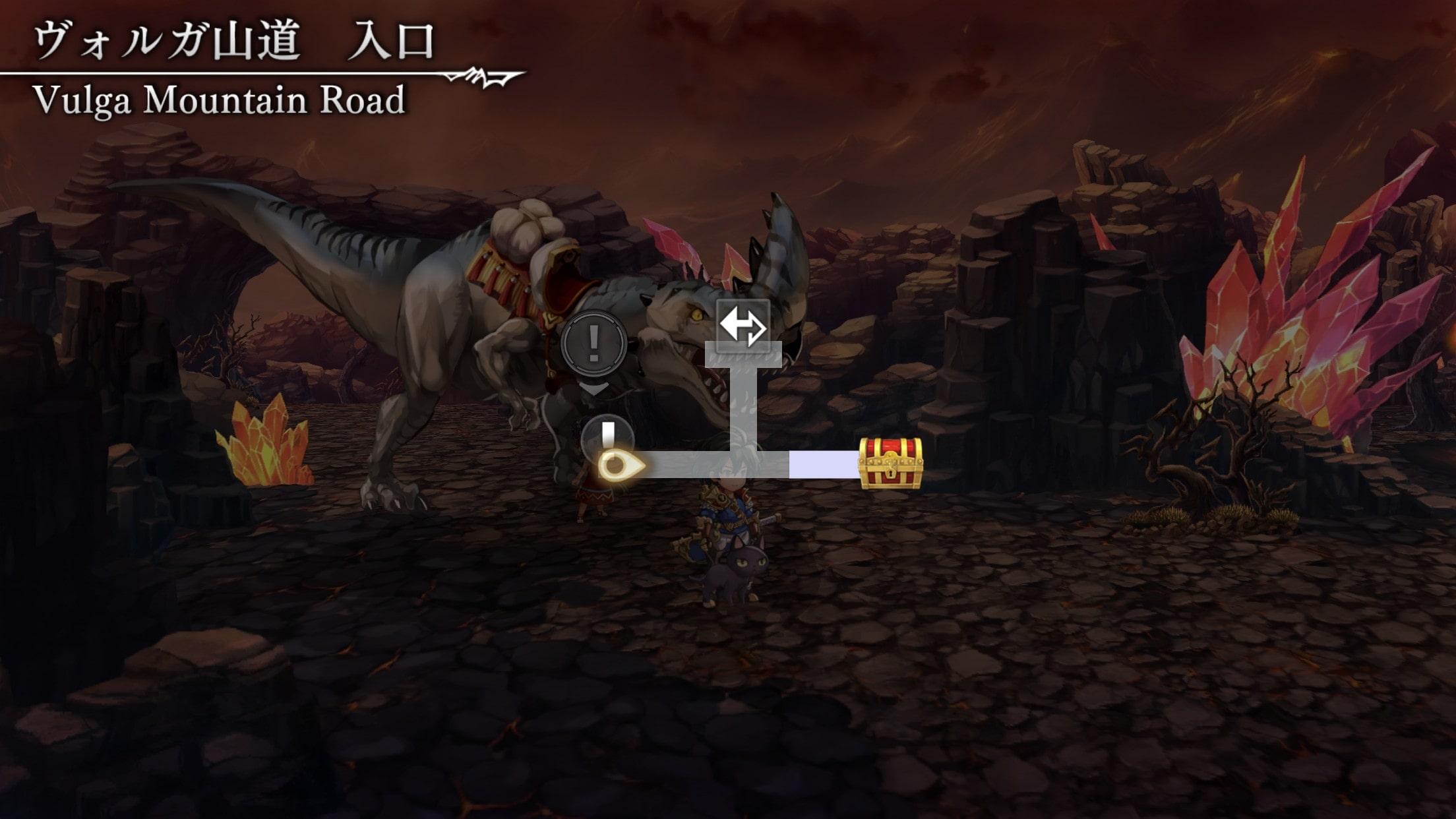 火の剣 レーヴァテイン4