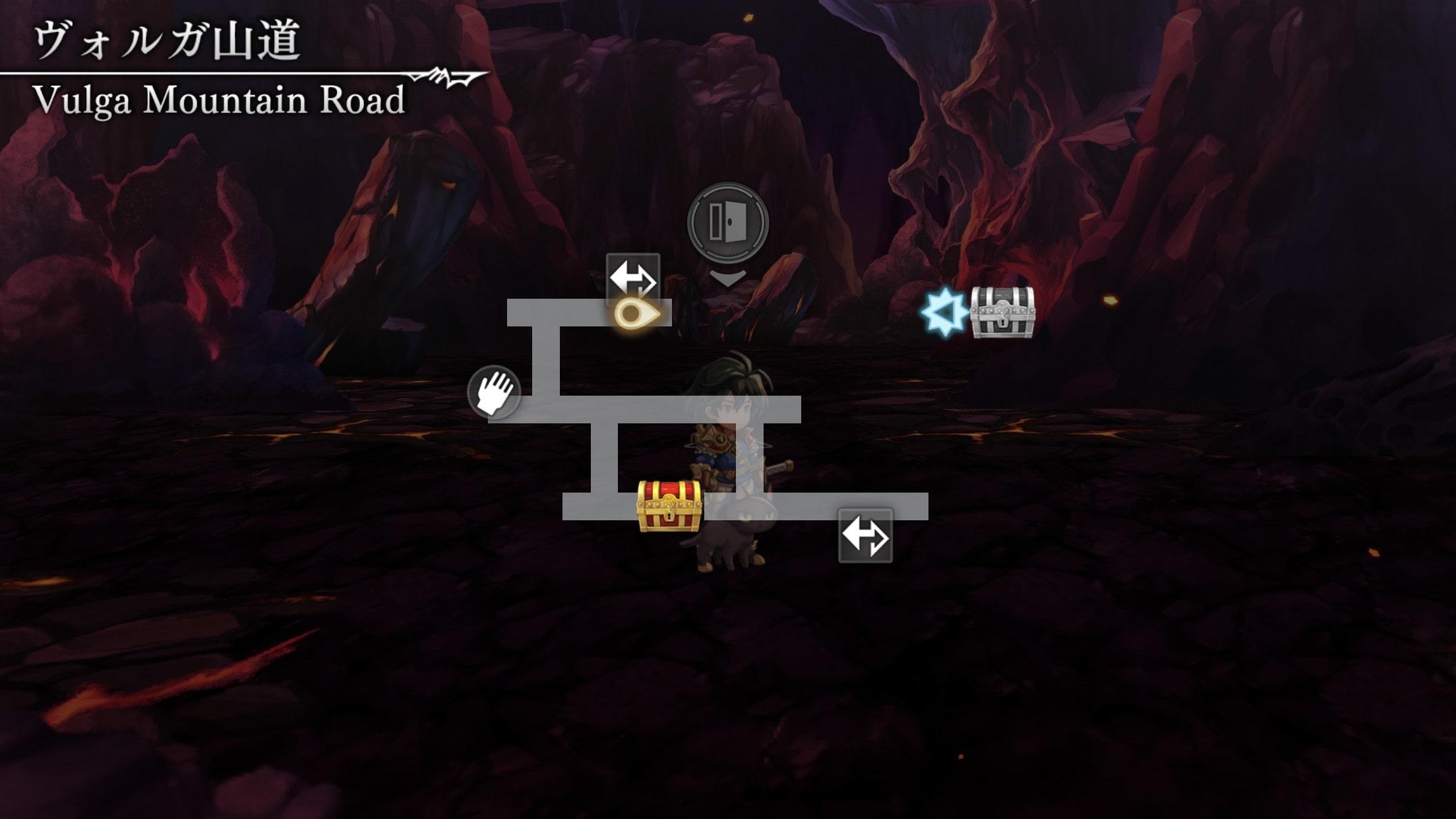 火の剣 レーヴァテイン5