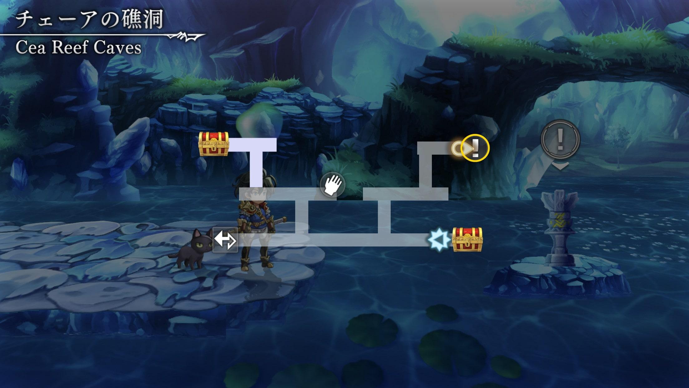 水の剣 デウカリオン10
