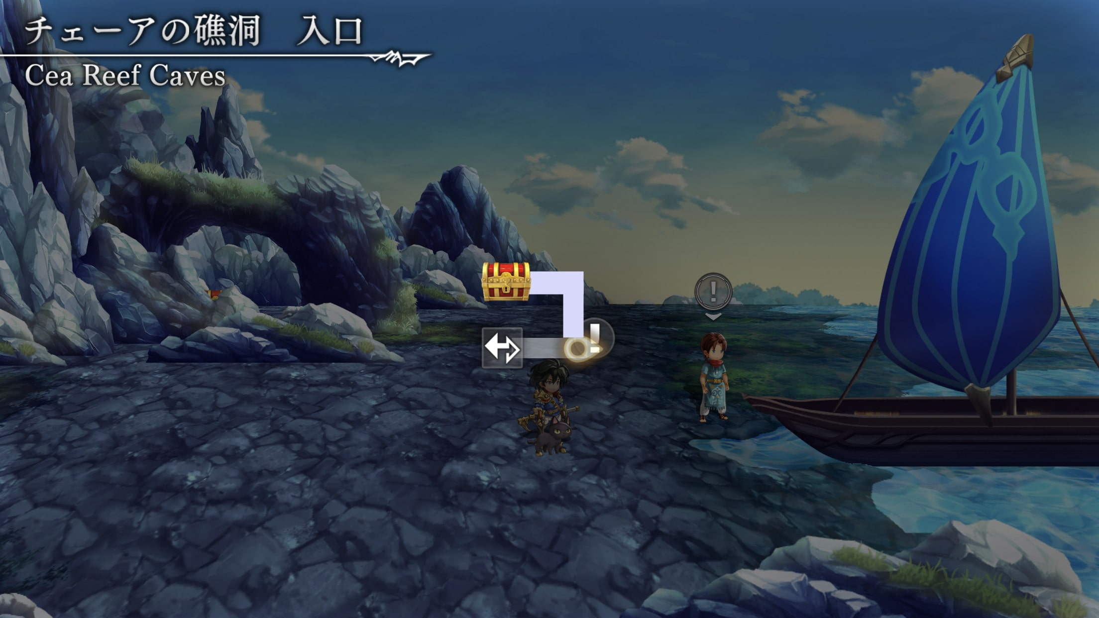 水の剣 デウカリオン4