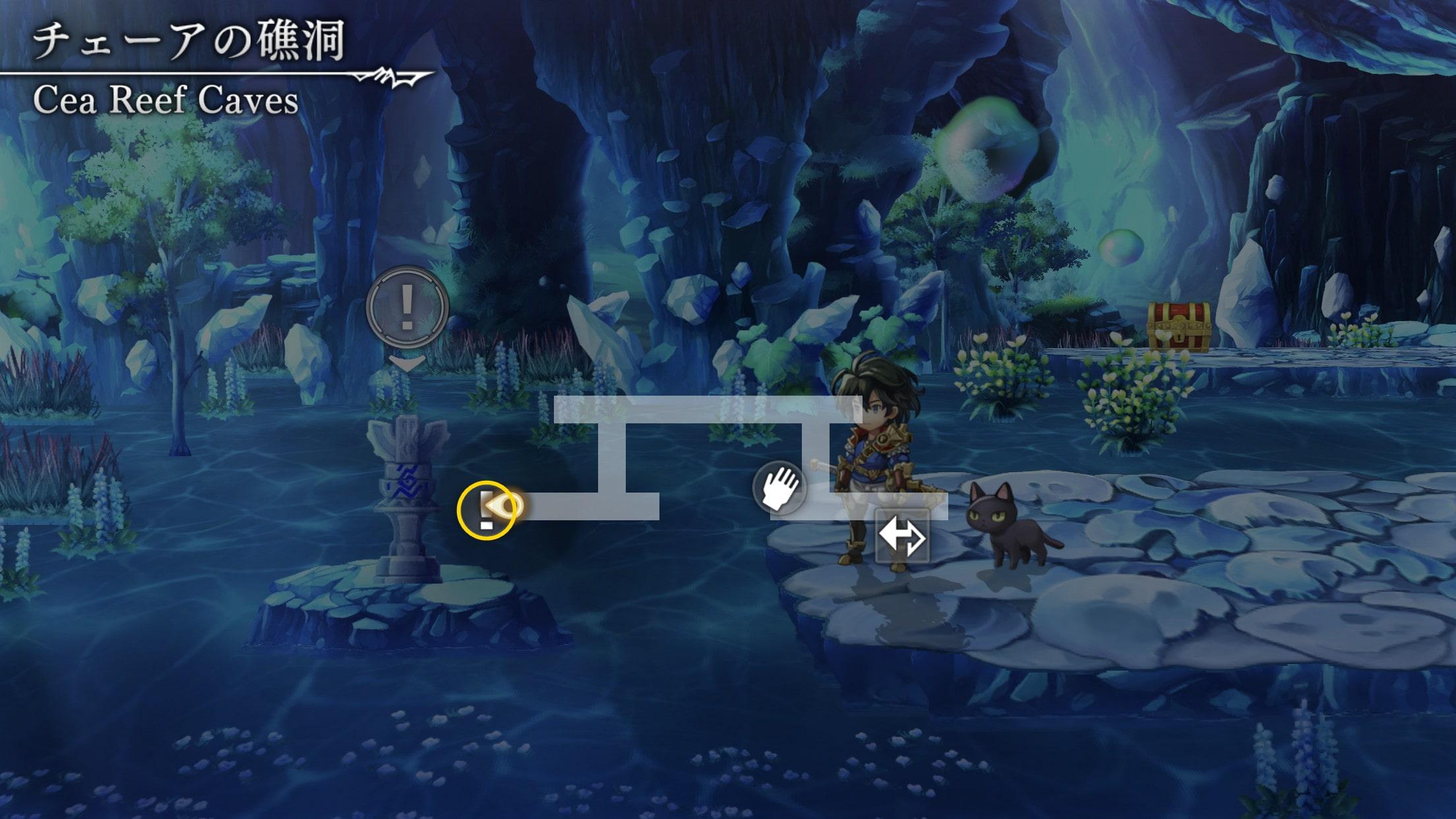 水の剣 デウカリオン6