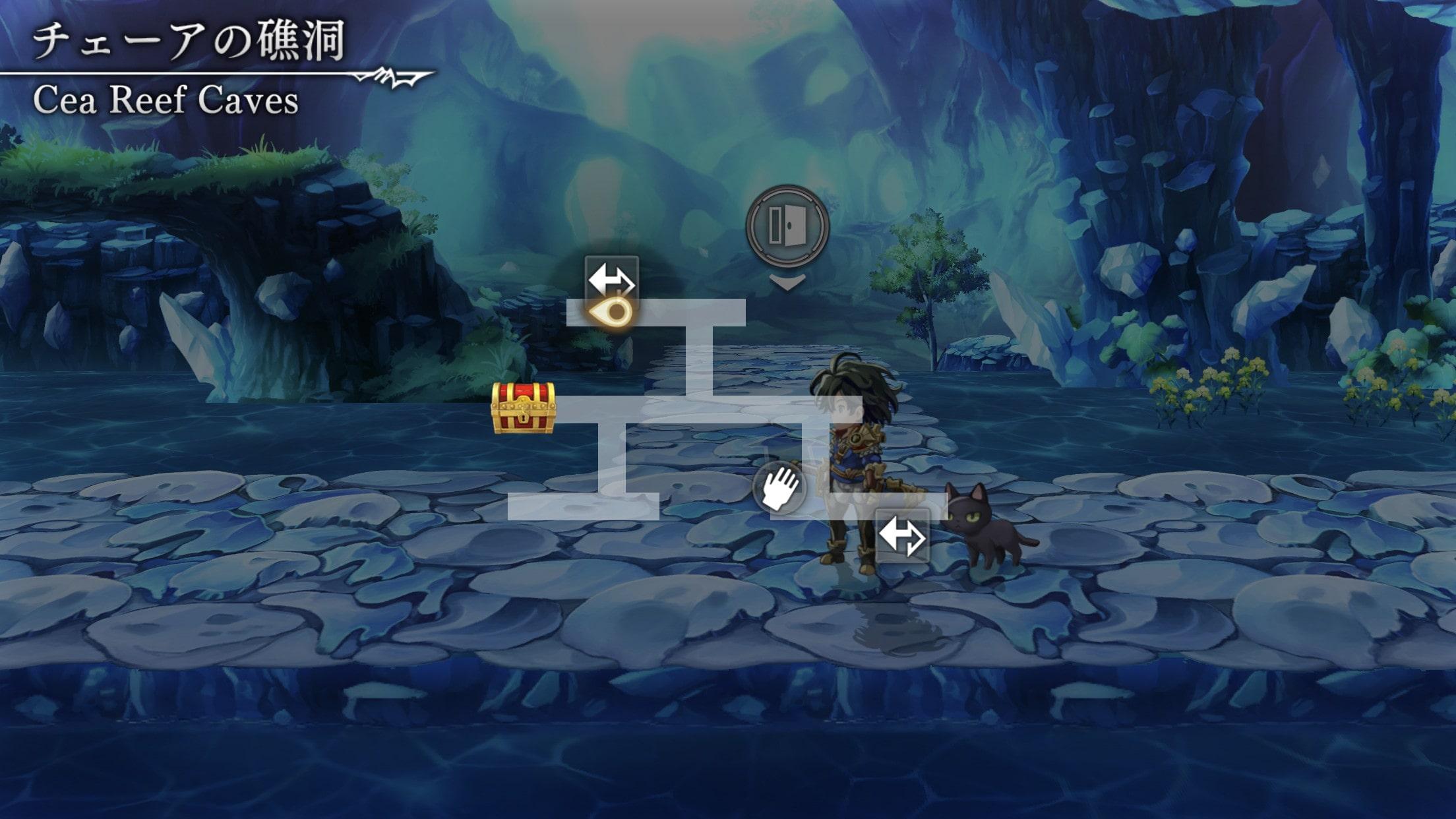 水の剣 デウカリオン7