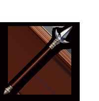 修行者の槍