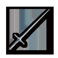 修行者の剣