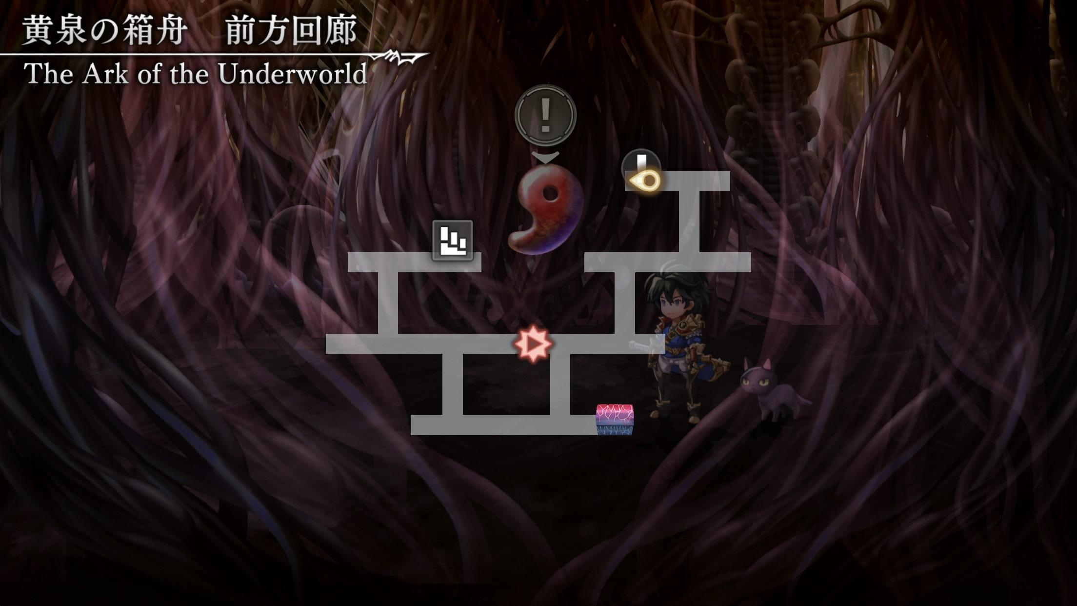 第80章黄泉の箱舟3