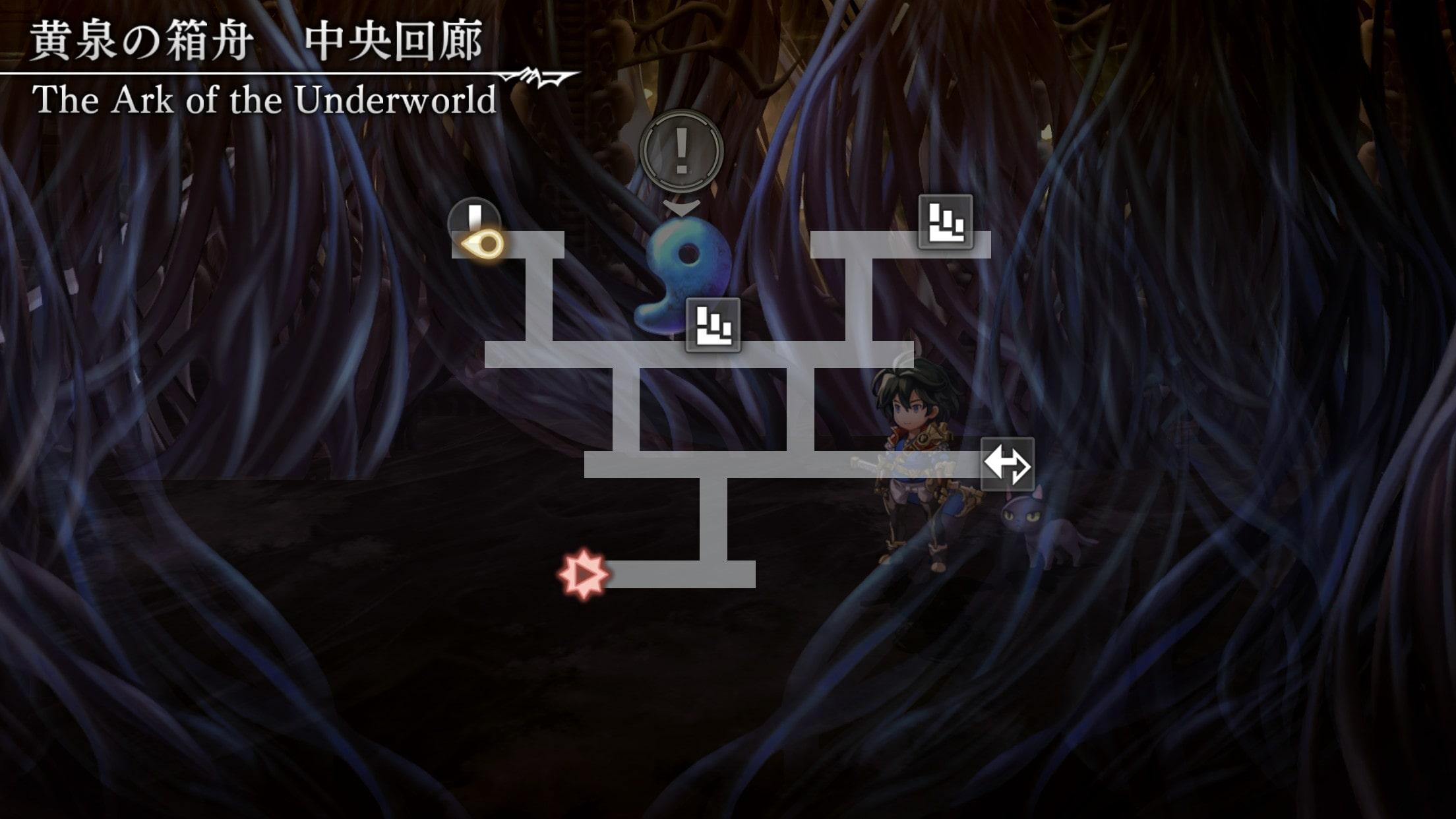 第80章黄泉の箱舟7