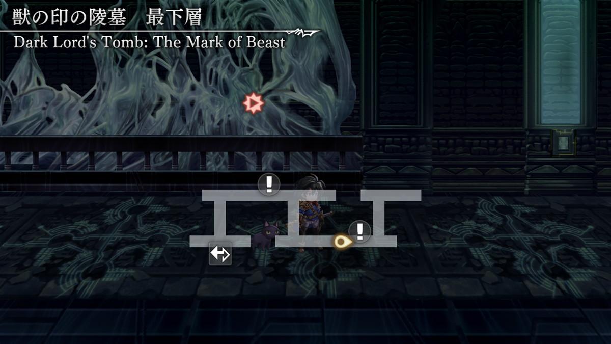 第82章獣の印の陵墓2
