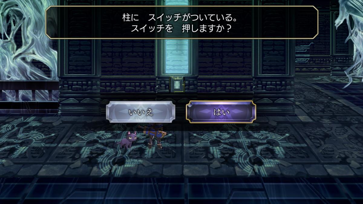 第82章獣の印の陵墓3