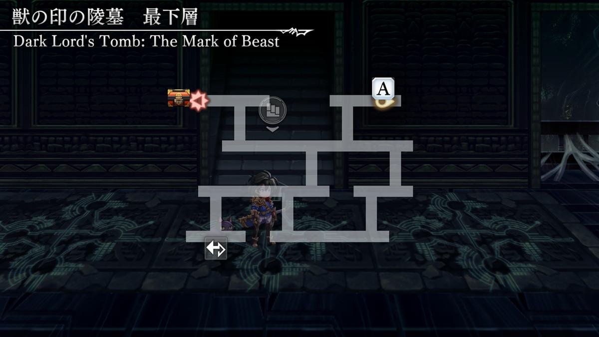 第82章獣の印の陵墓4