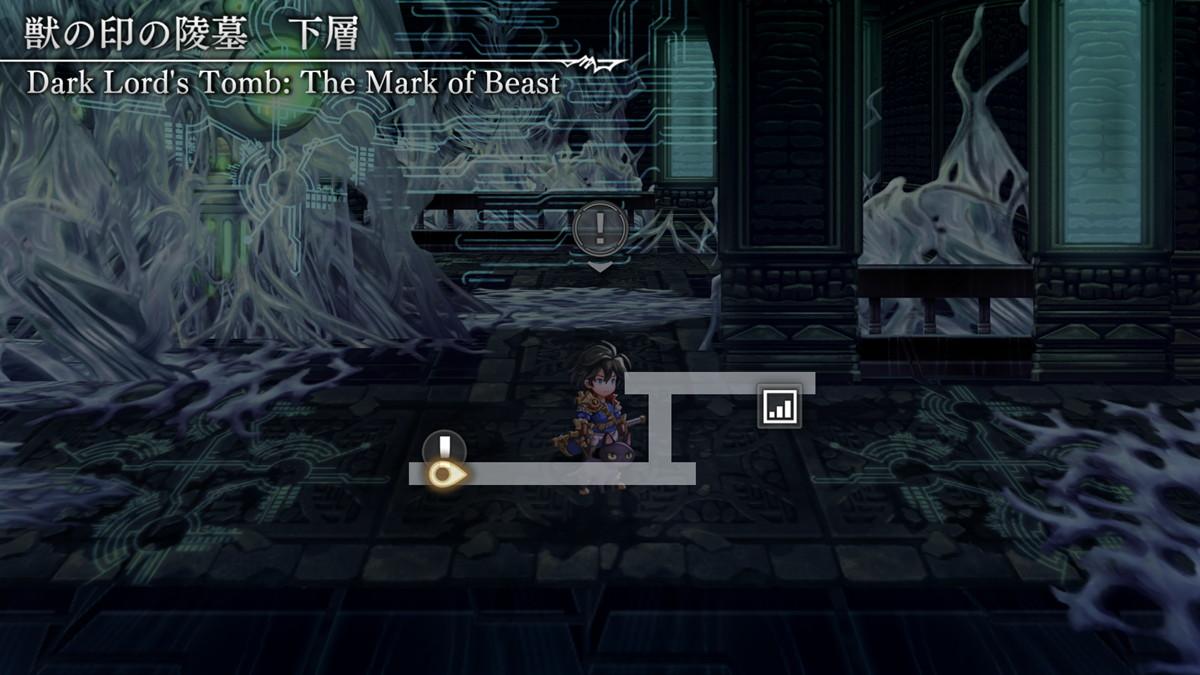 第82章獣の印の陵墓6