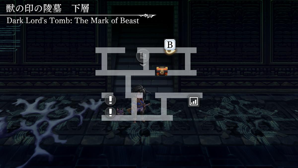 第82章獣の印の陵墓10