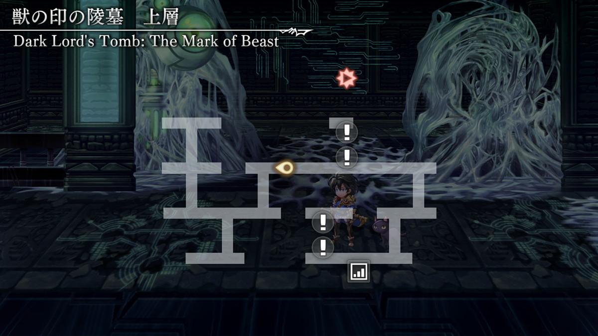 第82章獣の印の陵墓18