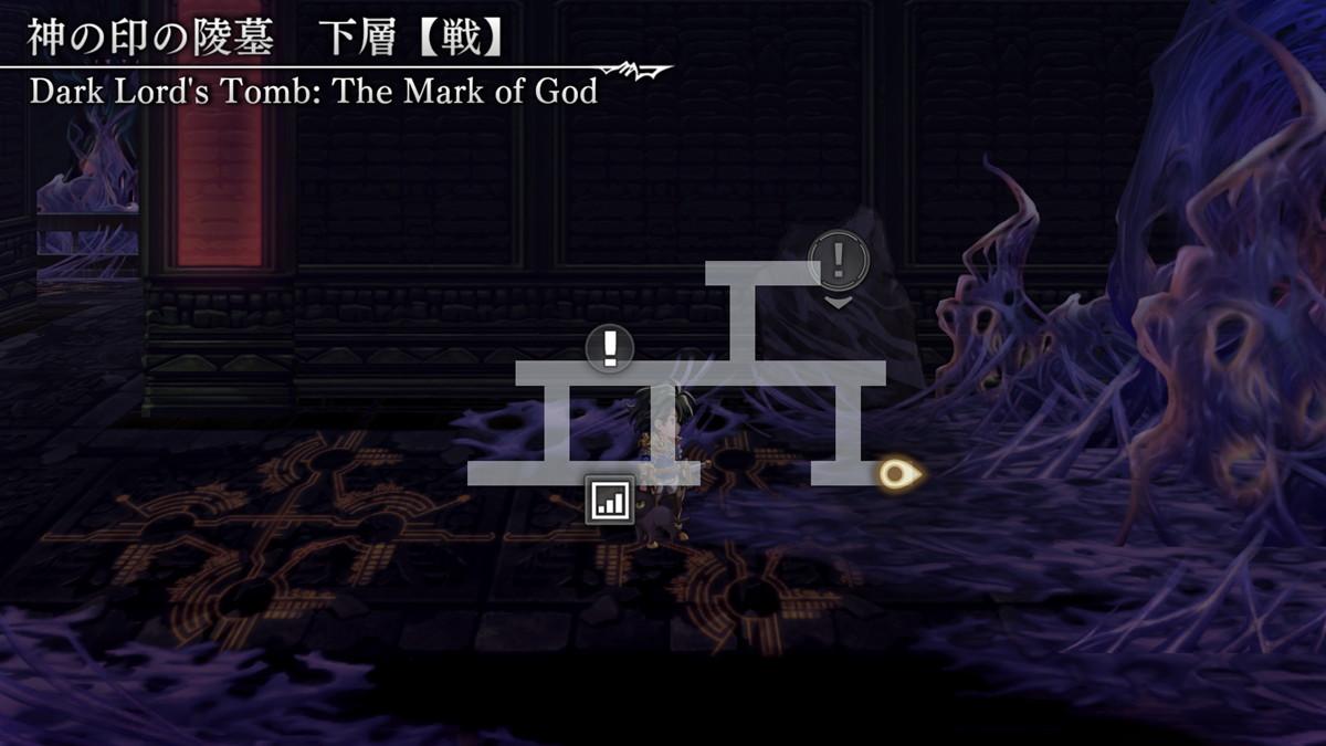 第83章神の印の陵墓12