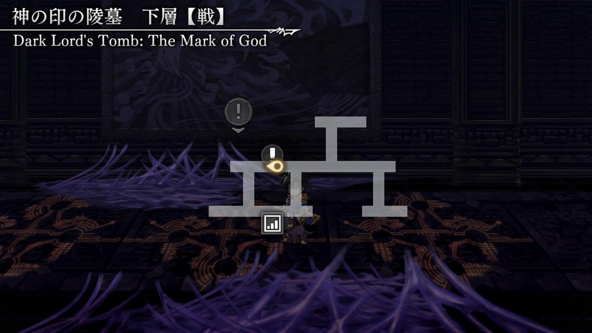 第83章神の印の陵墓13