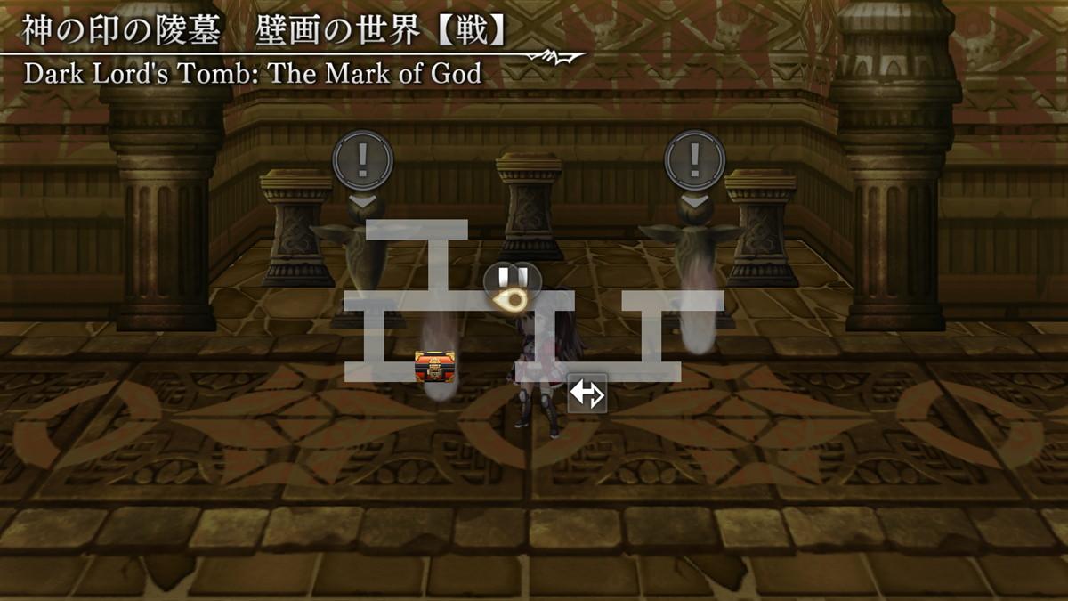第83章神の印の陵墓18