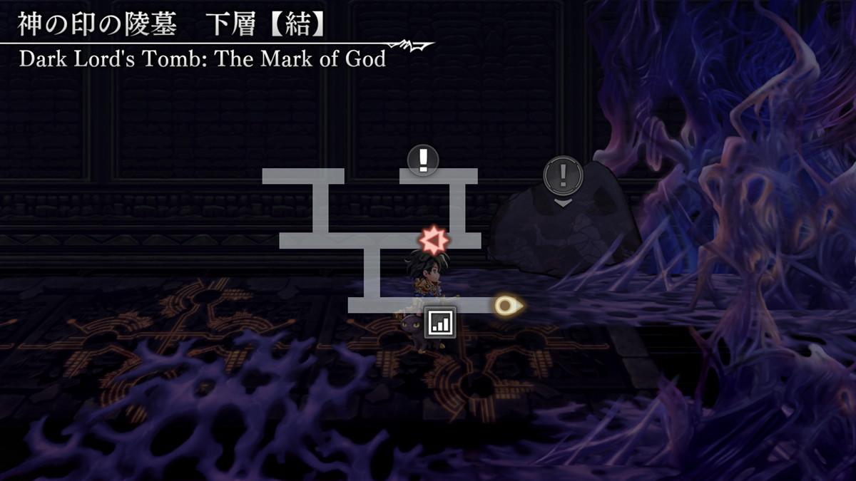 第83章神の印の陵墓19