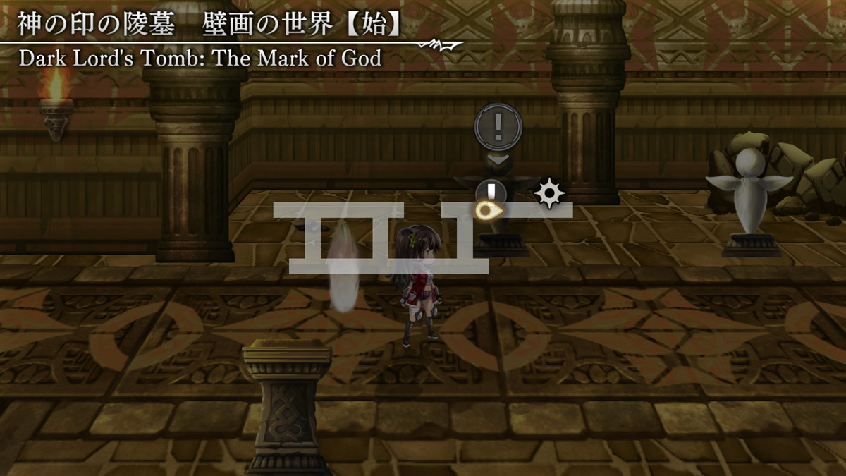 第83章神の印の陵墓7