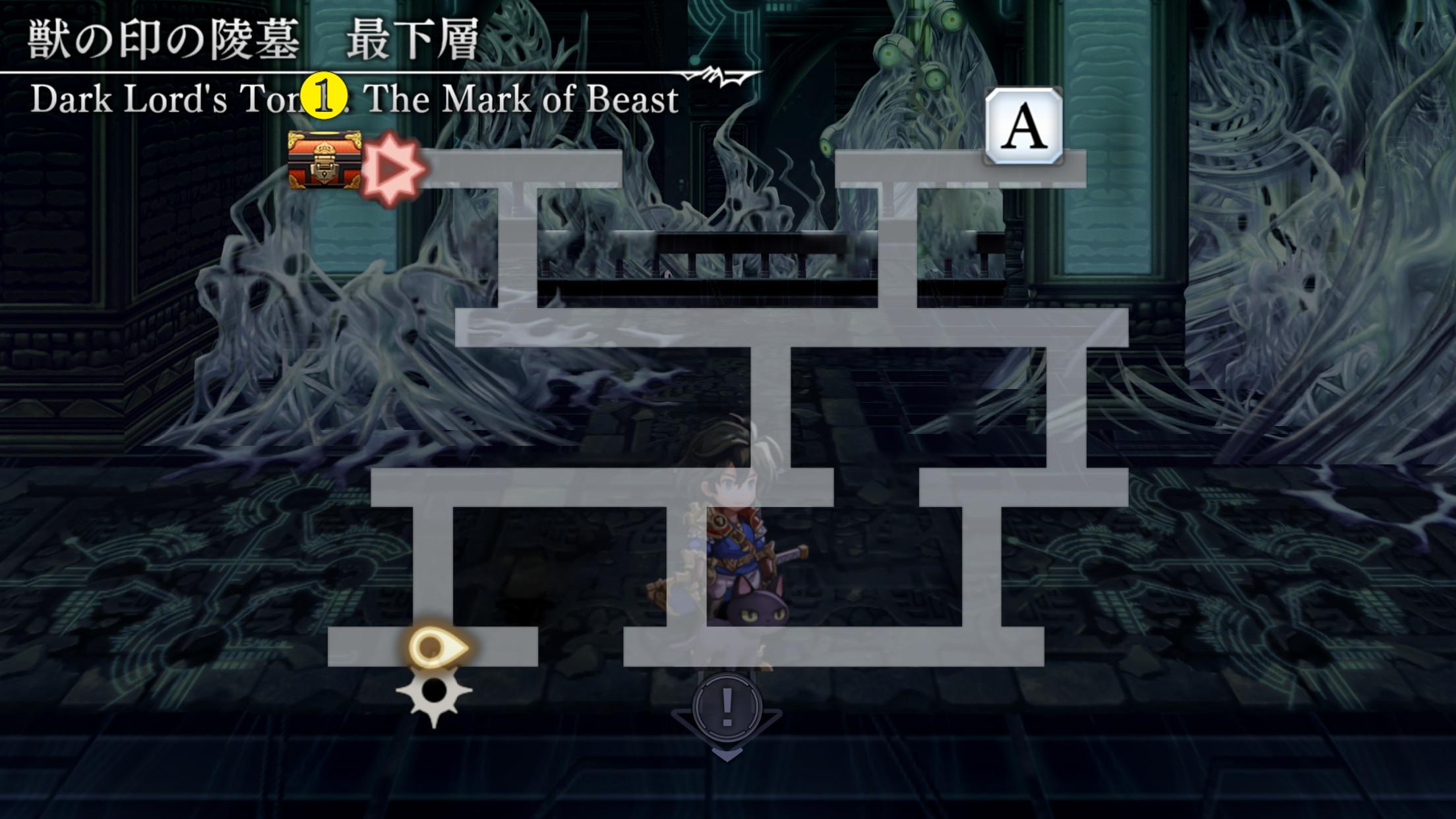 獣の印の陵墓マップ1