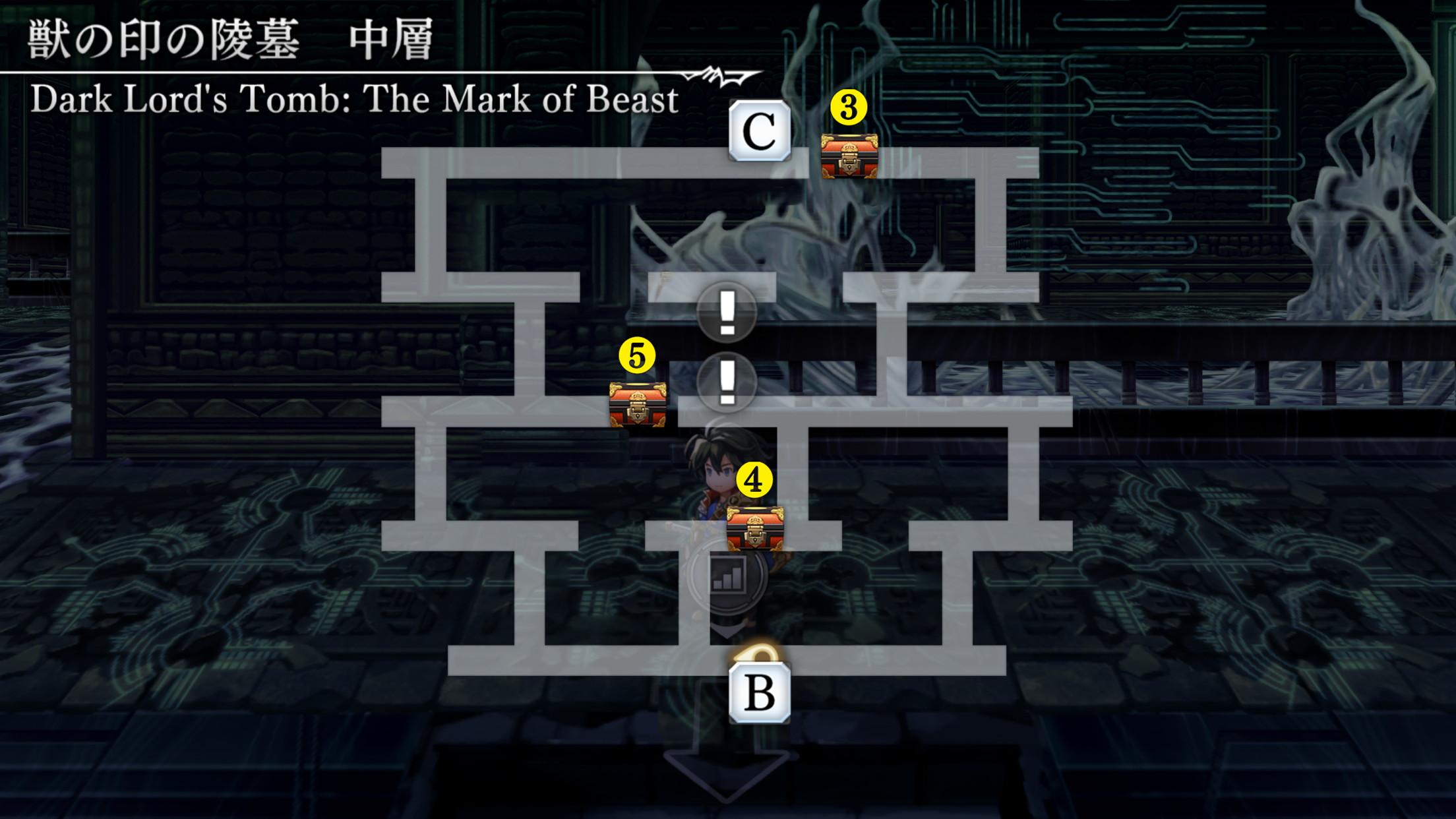 獣の印の陵墓マップ3