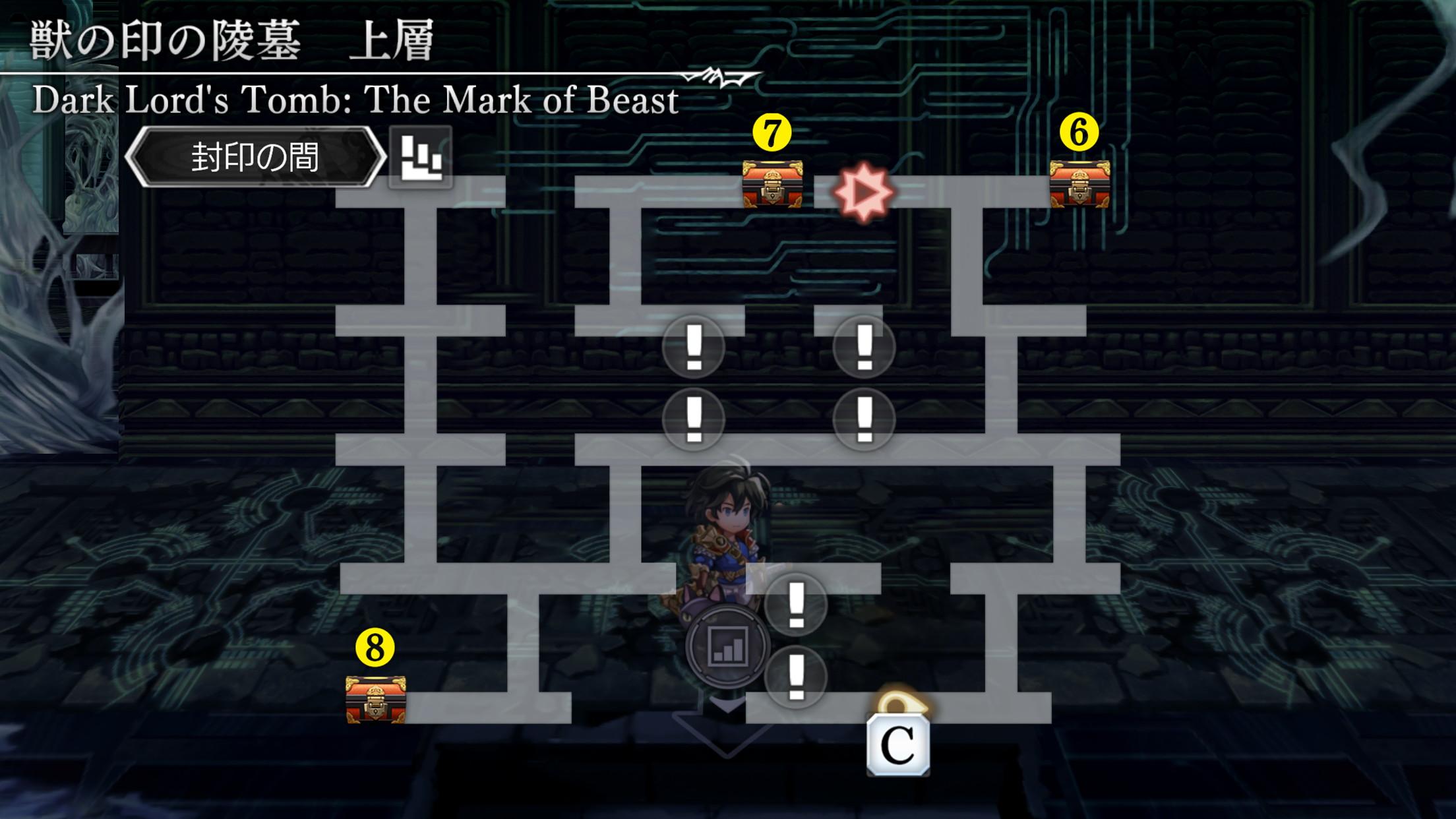 獣の印の陵墓マップ4