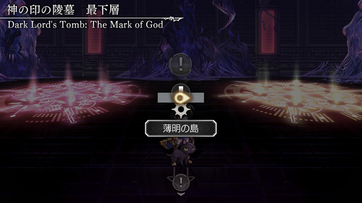 神の印の陵墓マップ1