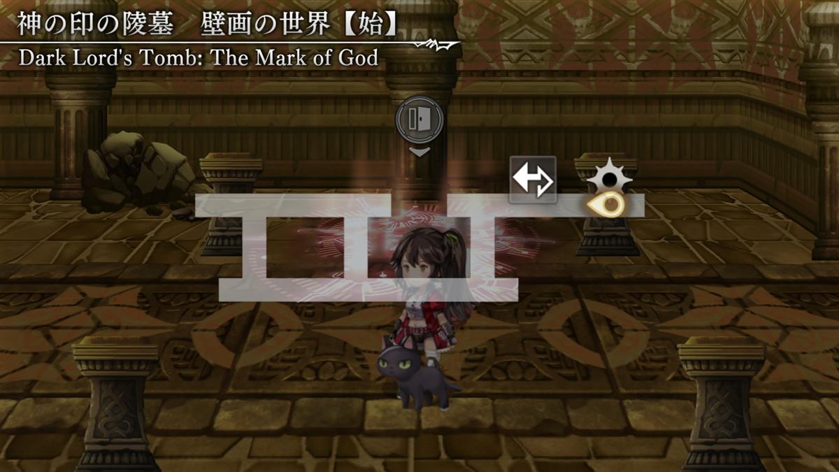 神の印の陵墓マップ5