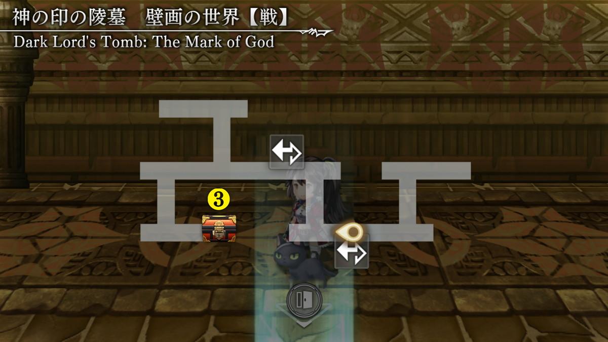 神の印の陵墓マップ6